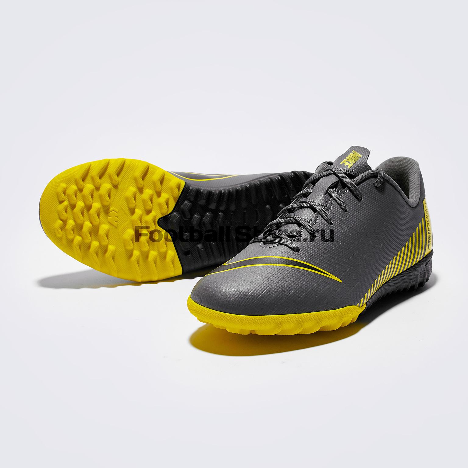 Шиповки детские Nike Vapor 12 Academy GS TF AH7342-070 шиповки nike elastico finale iii tf 685358 480 8 5 синий