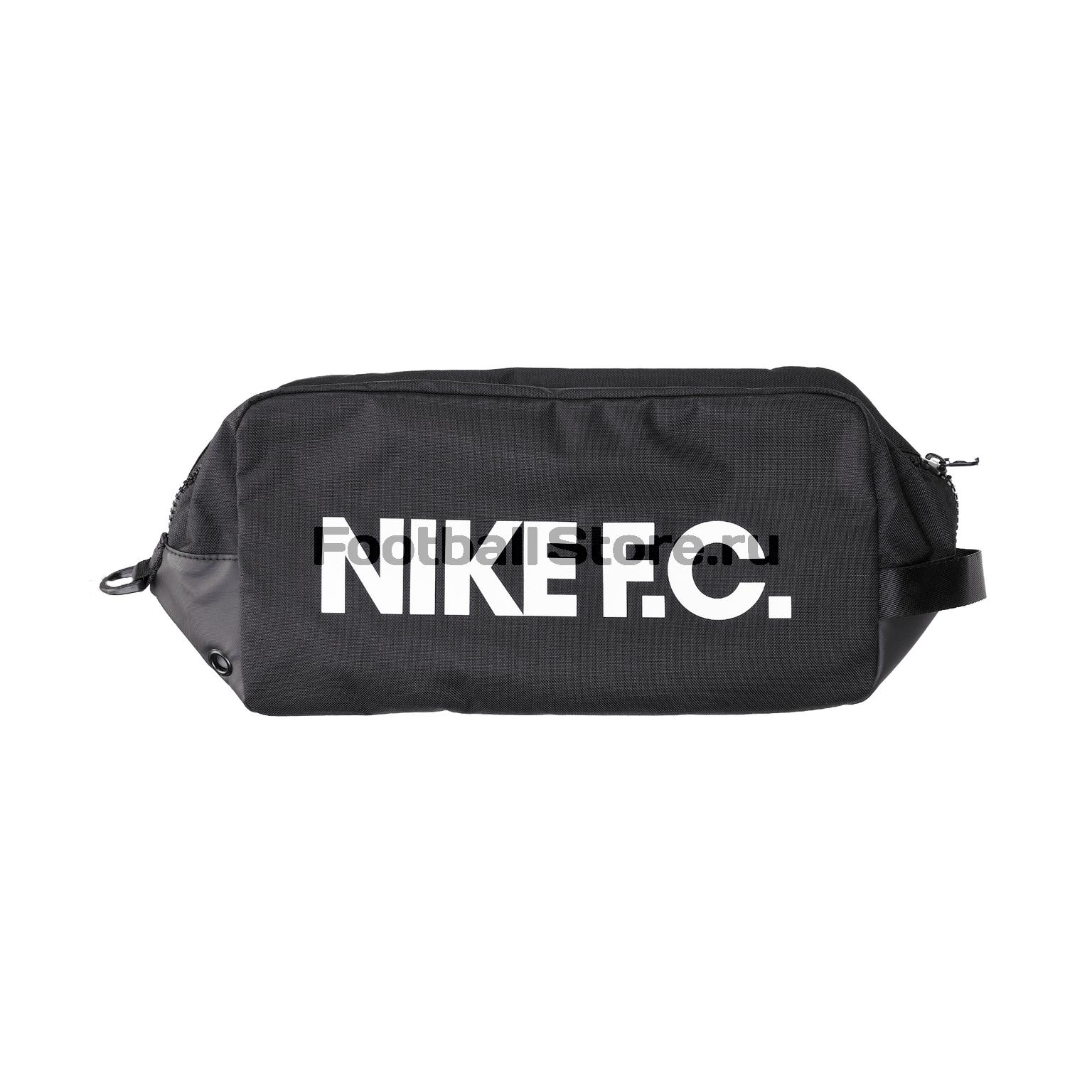 Сумка для обуви Nike NK Academy Shoebag BA5789-010 сумка nike academy team l ba5506 410