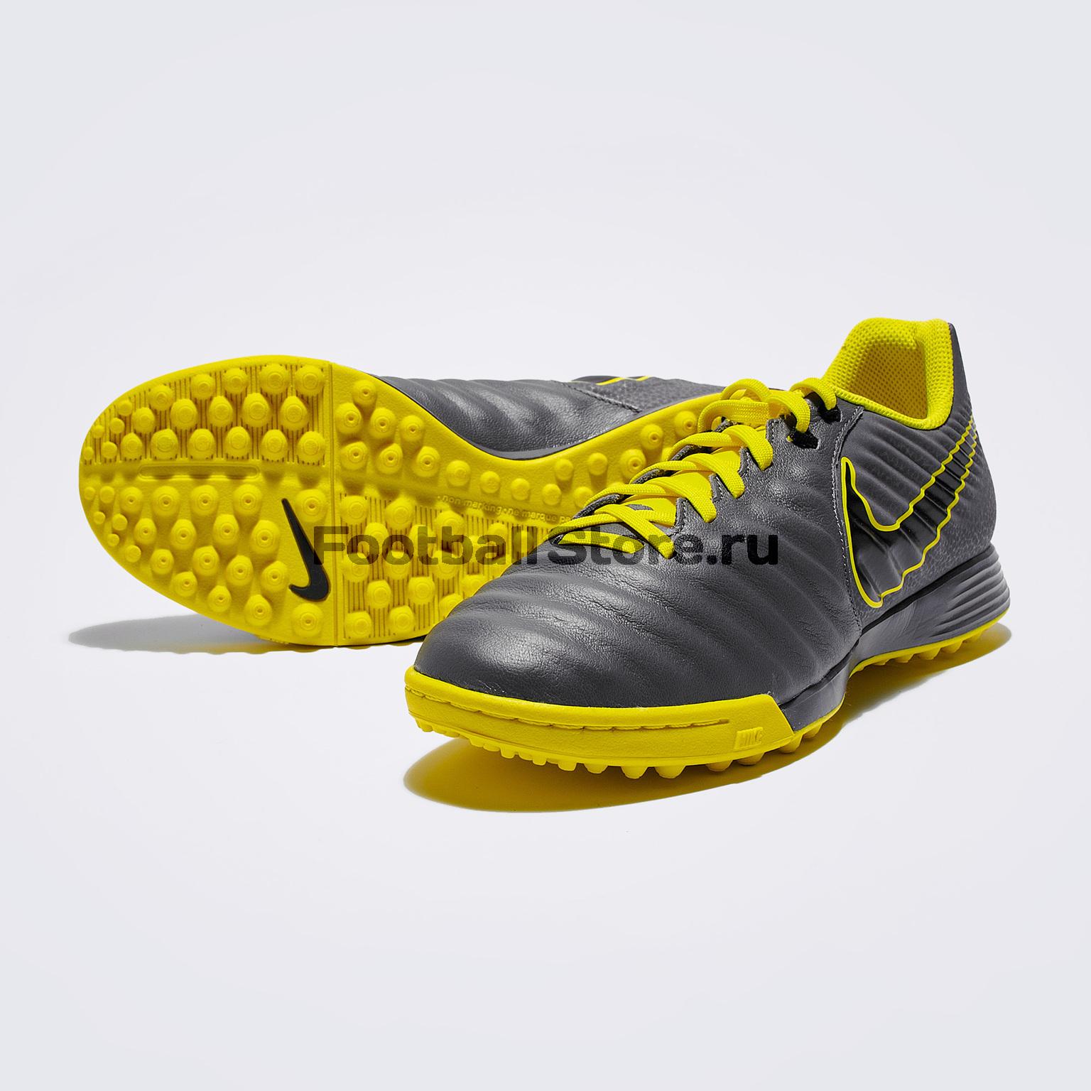 купить Шиповки Nike LegendX 7 Academy TF AH7243-070 по цене 2999 рублей