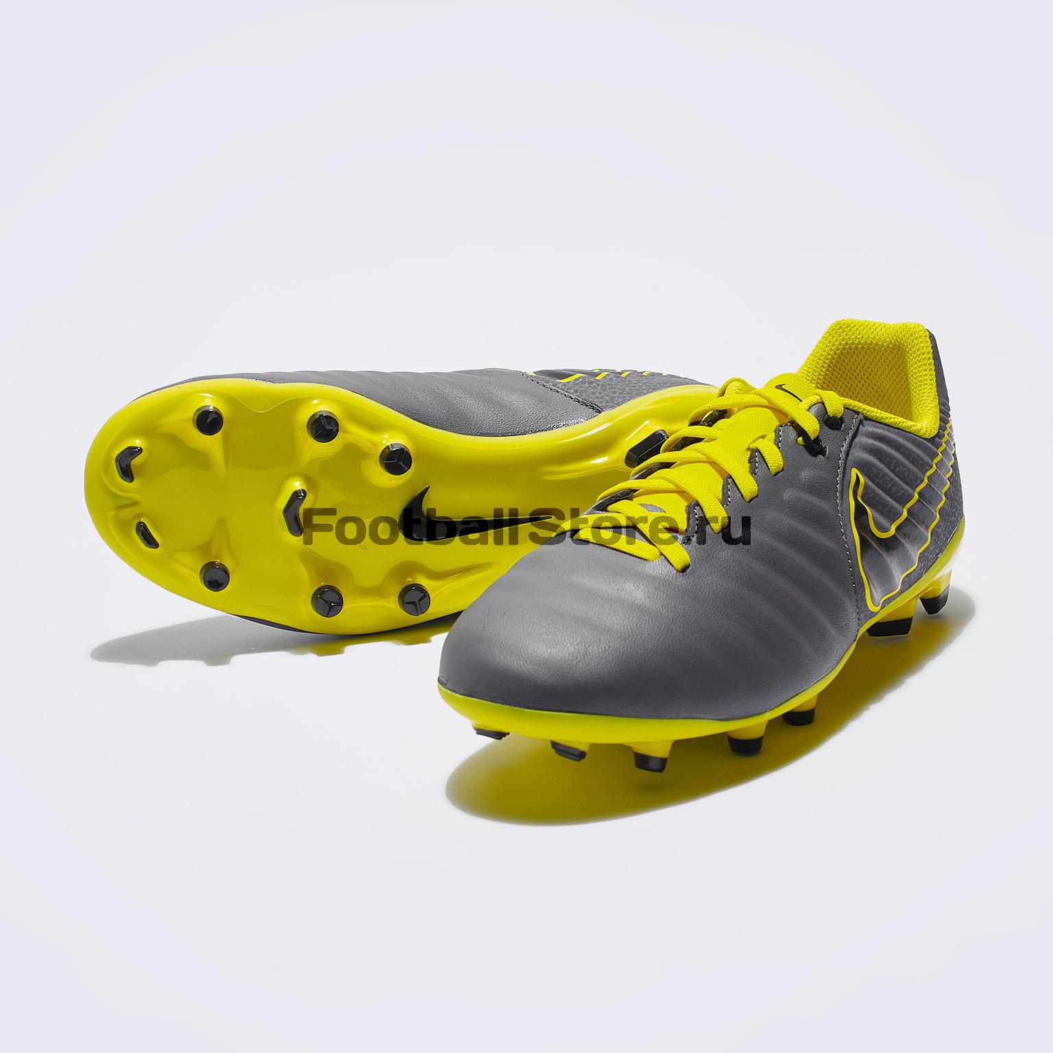 Бутсы детские Nike Legend 7 Academy FG AO2291-070 все цены