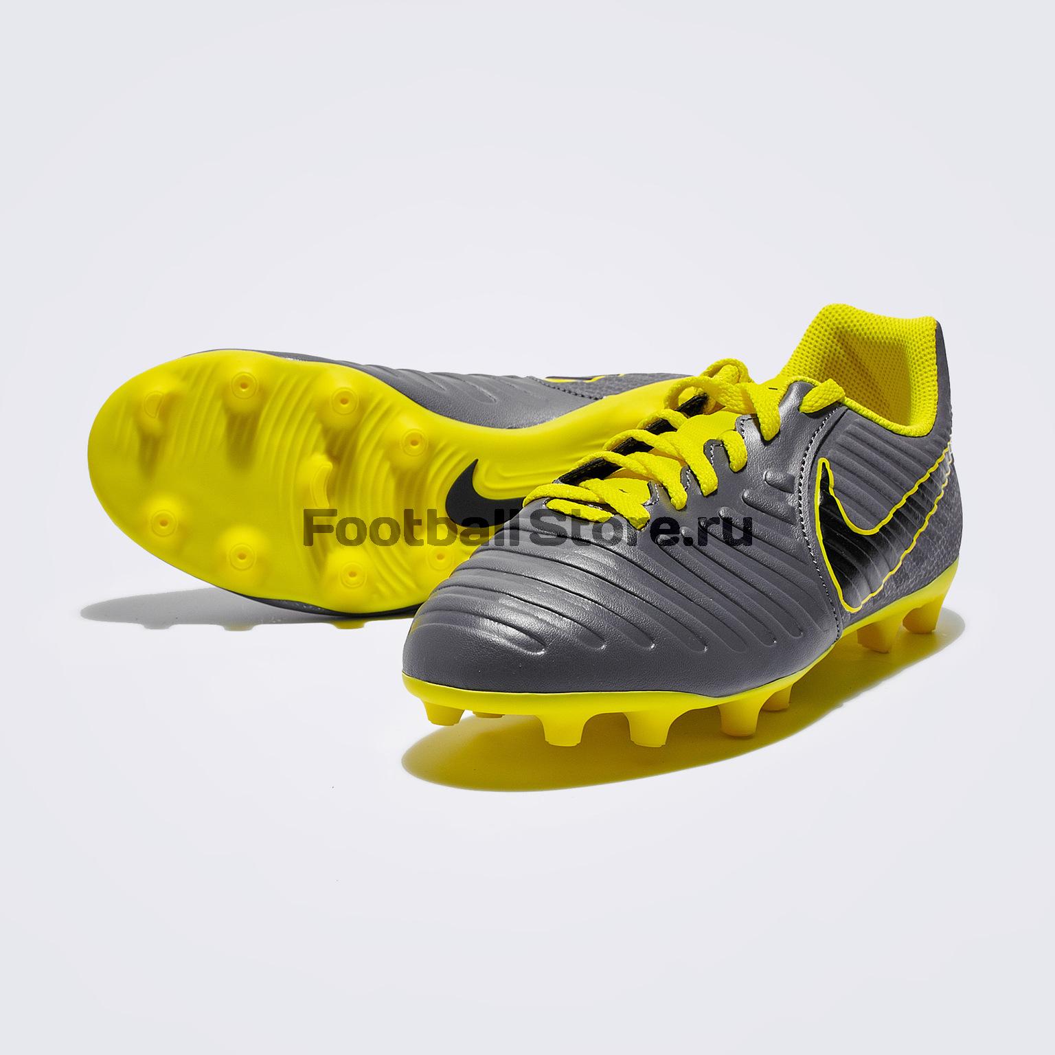Бутсы детские Nike Legend 7 Club FG AO2300-070 бутсы nike mercurial victory iii fg 509128 800
