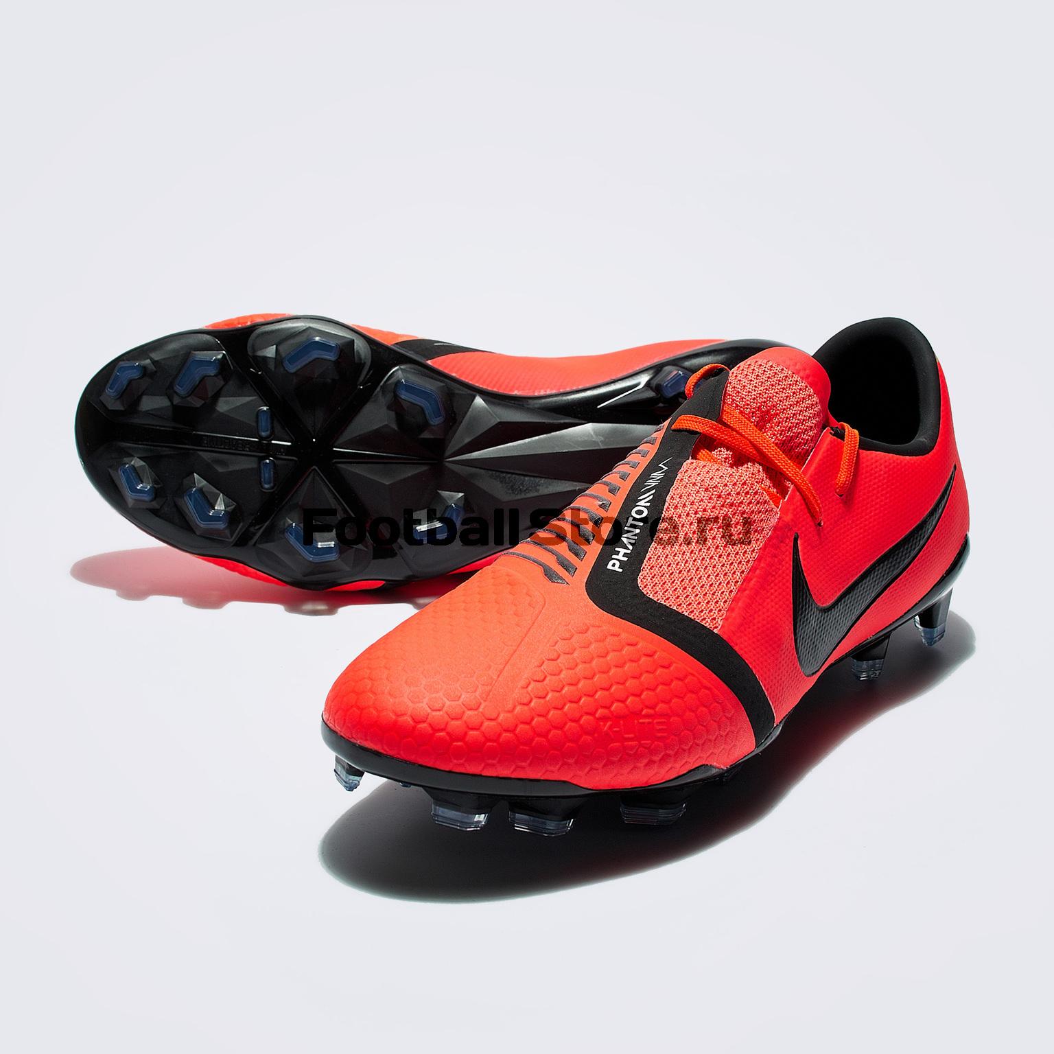 Бутсы Nike Phantom Venom Pro FG AO8738-600 бутсы nike mercurial victory iii fg 509128 800