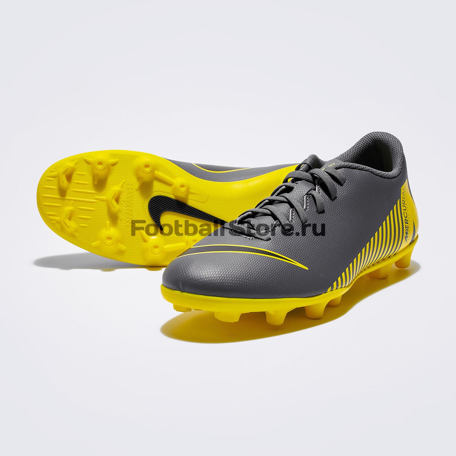 Бутсы Nike Vapor 12 Club FG/MG AH7378-070 бутсы детские nike vapor 12 academy gs fg mg ah7347 070