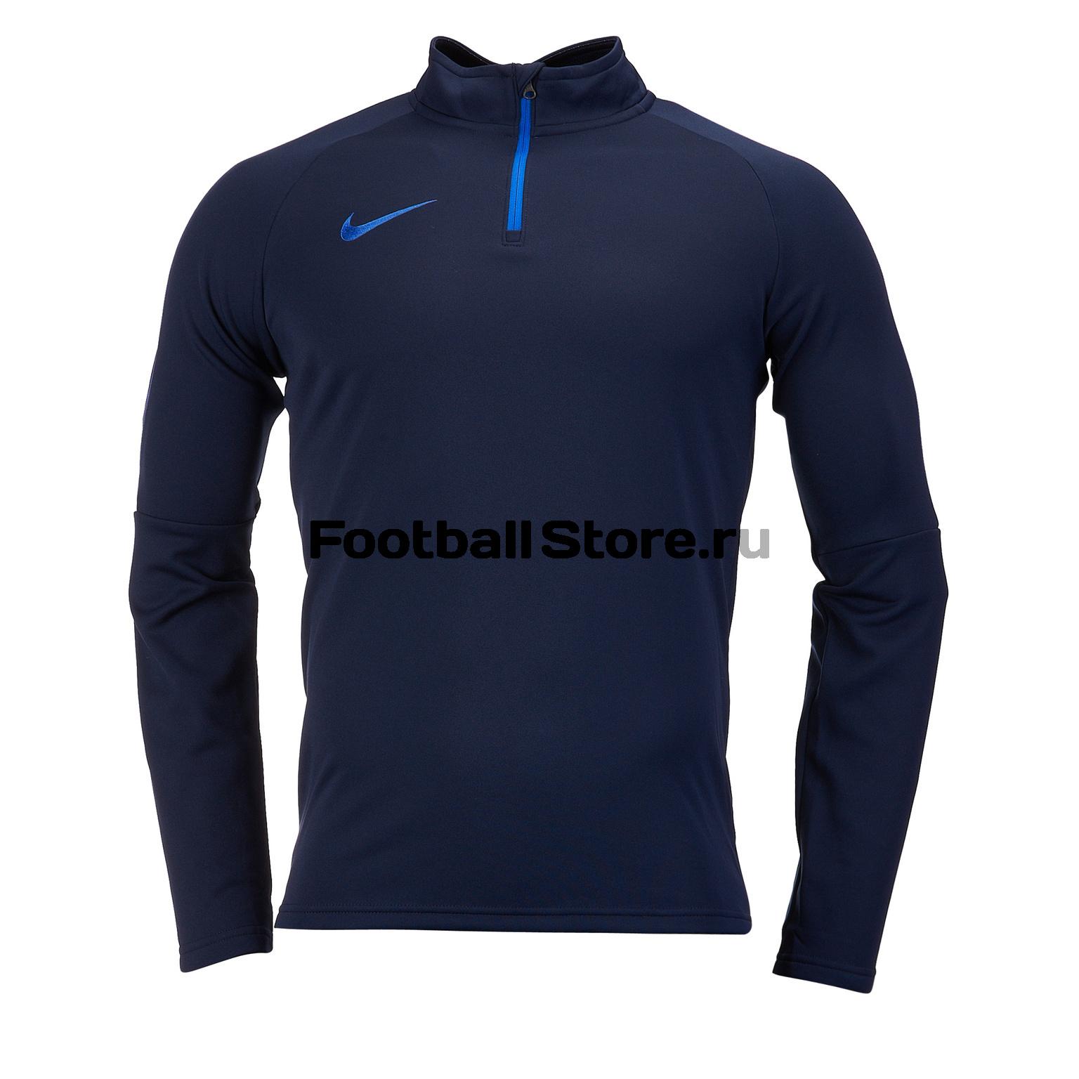 Свитер тренировочный Nike Academy 839344-407 свитер тренировочный nike academy 839344 451