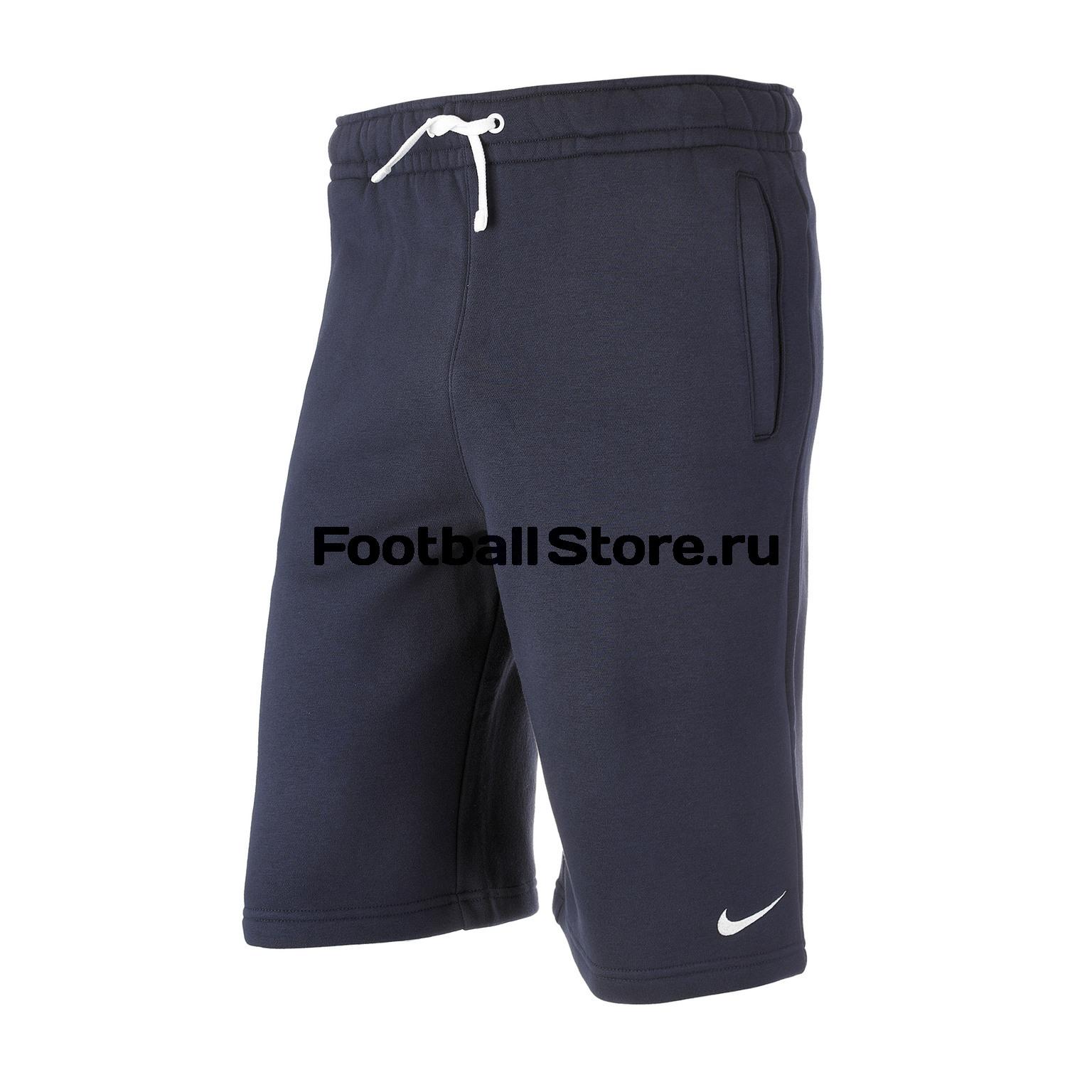 Шорты подростковые Nike Fleece Club19 AQ3142-451