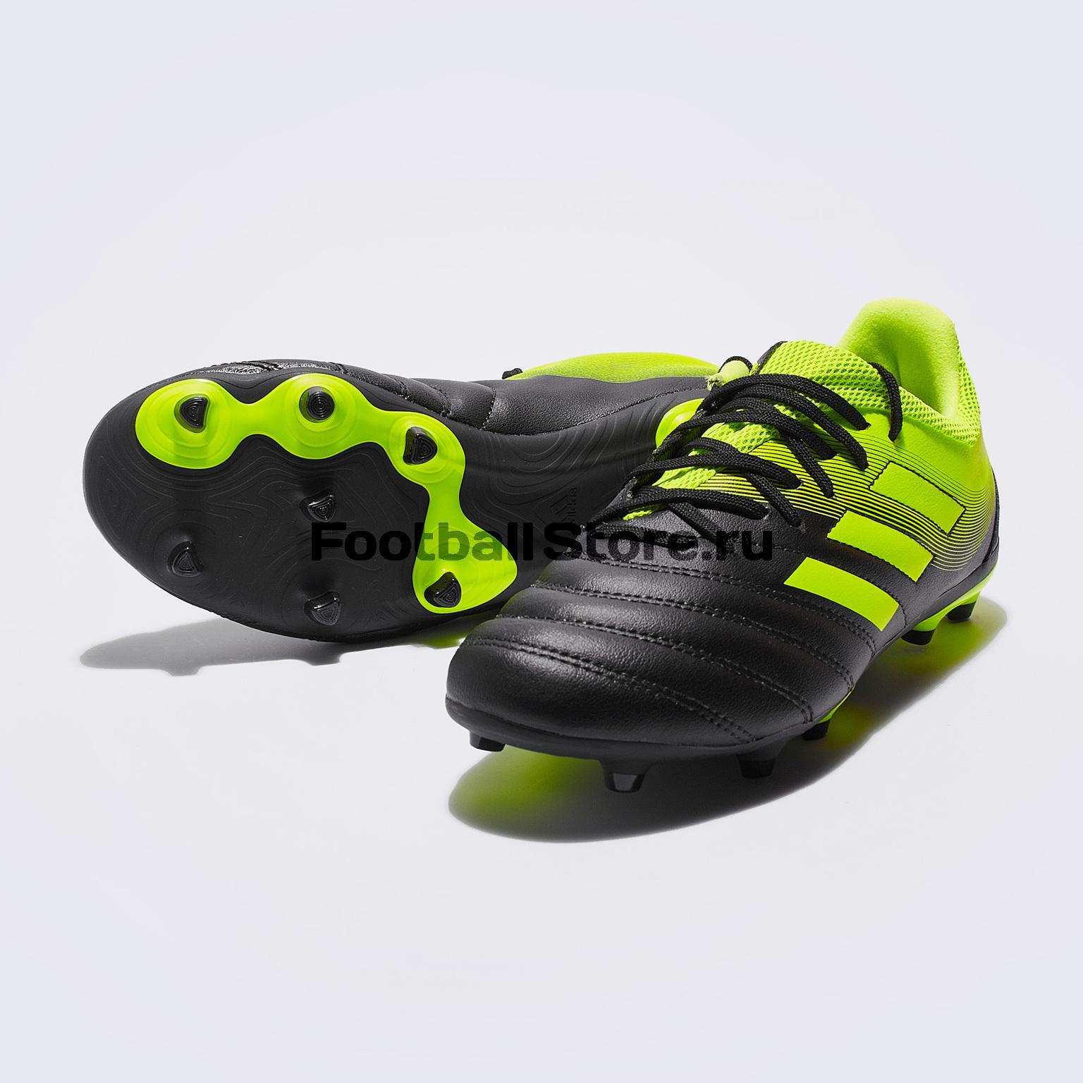 Бутсы детские Adidas Copa 19.3 FG D98080