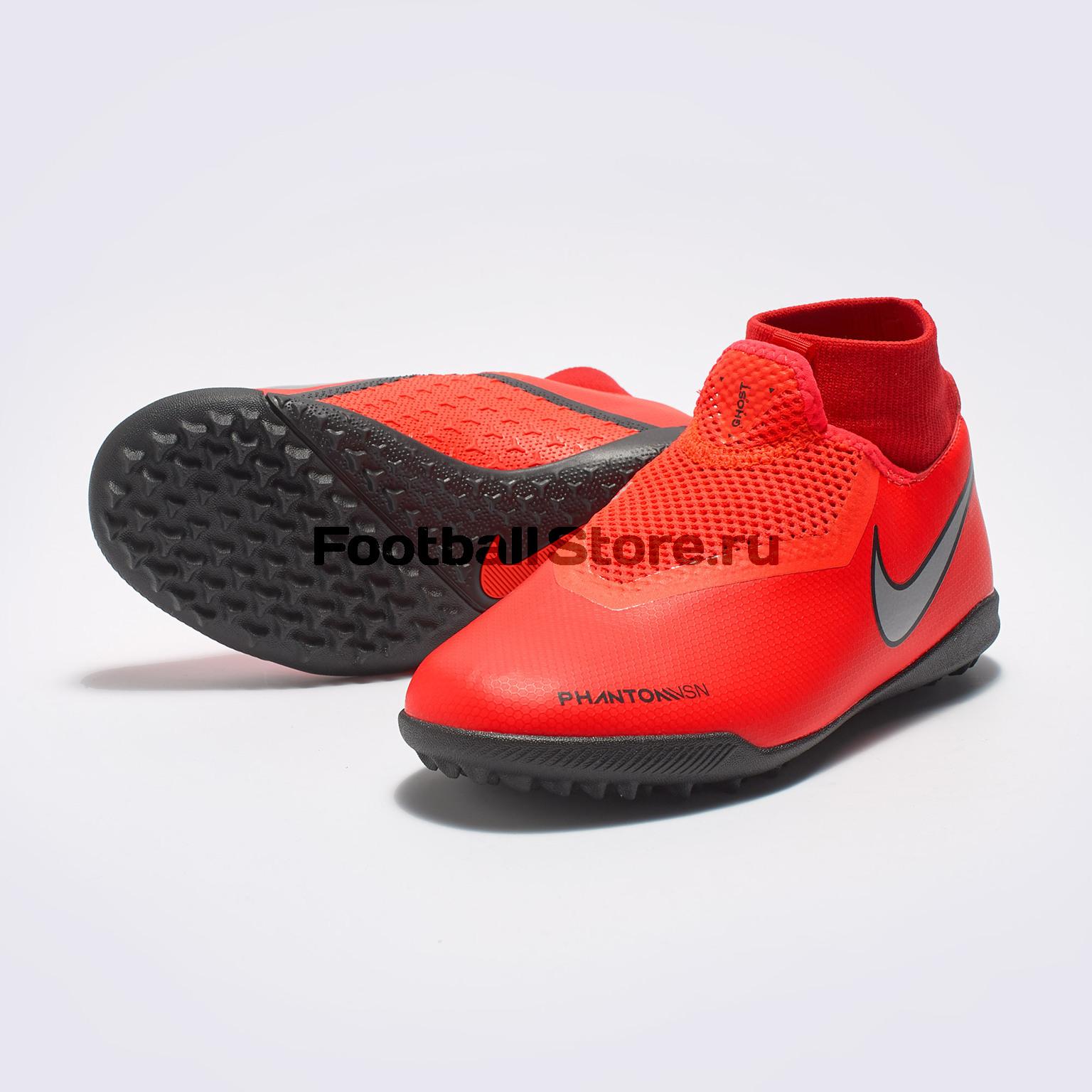 Шиповки детские Nike Phantom Vision Academy DF TF AO3292-600 цена