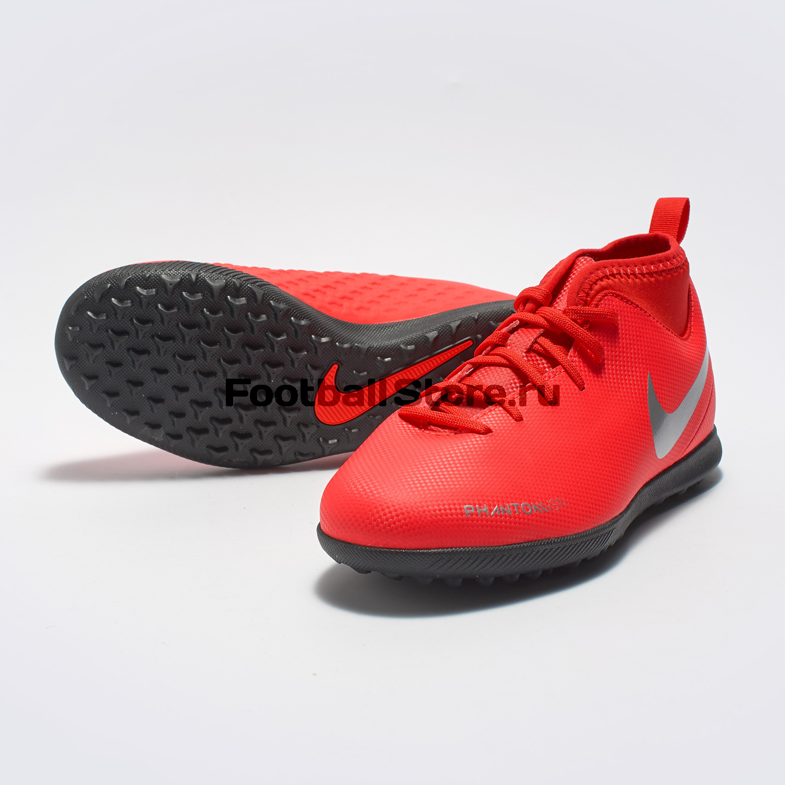 цена на Шиповки детские Nike Phantom Vision Club DF TF AO3294-600