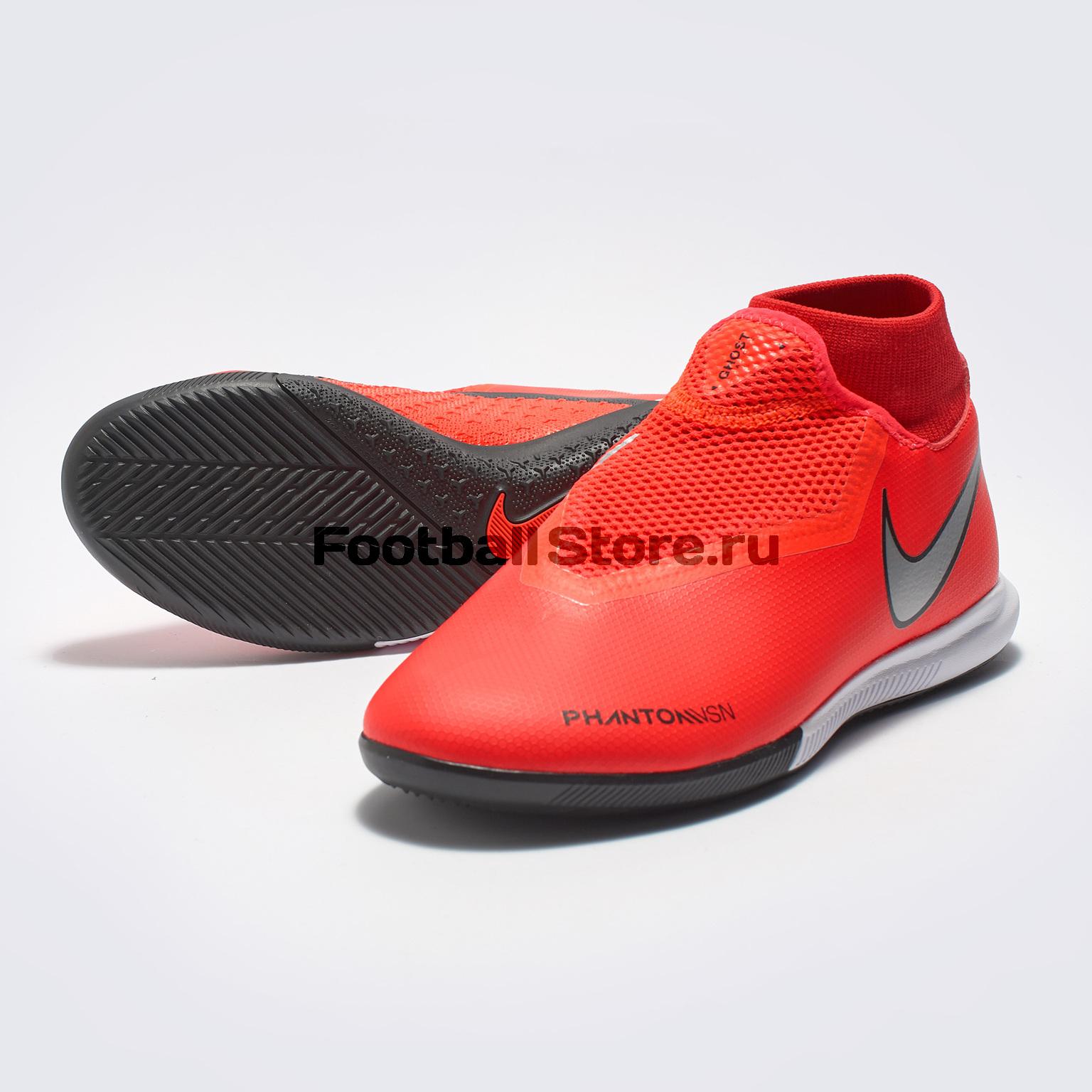 Футзалки Nike Phantom Vision Academy DF IC AO3267-600 бутсы детские nike phantom vision academy df sg aq9298 400