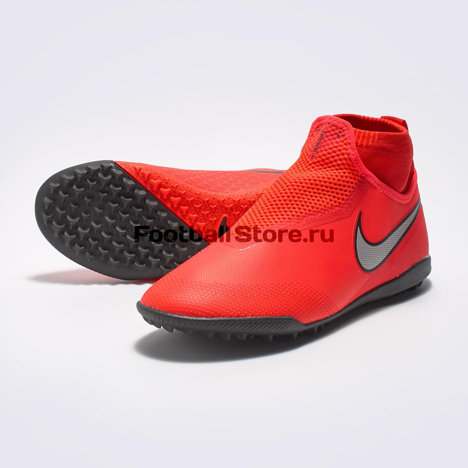Шиповки Nike React Phantom Vision Pro DF TF AO3277-600 бутсы детские nike phantom vision academy df sg aq9298 400