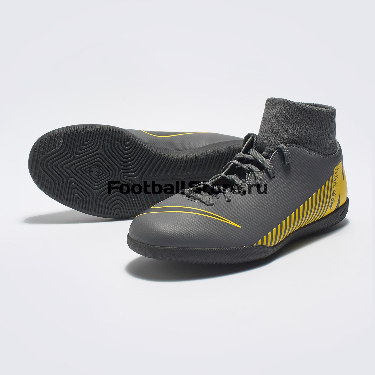 Футзалки Nike Superfly 6 Club IC AH7371-070 10pcs lmr14206xmkx sot23 6 lmr14206 sot23 sj2b smd new and original ic free shipping