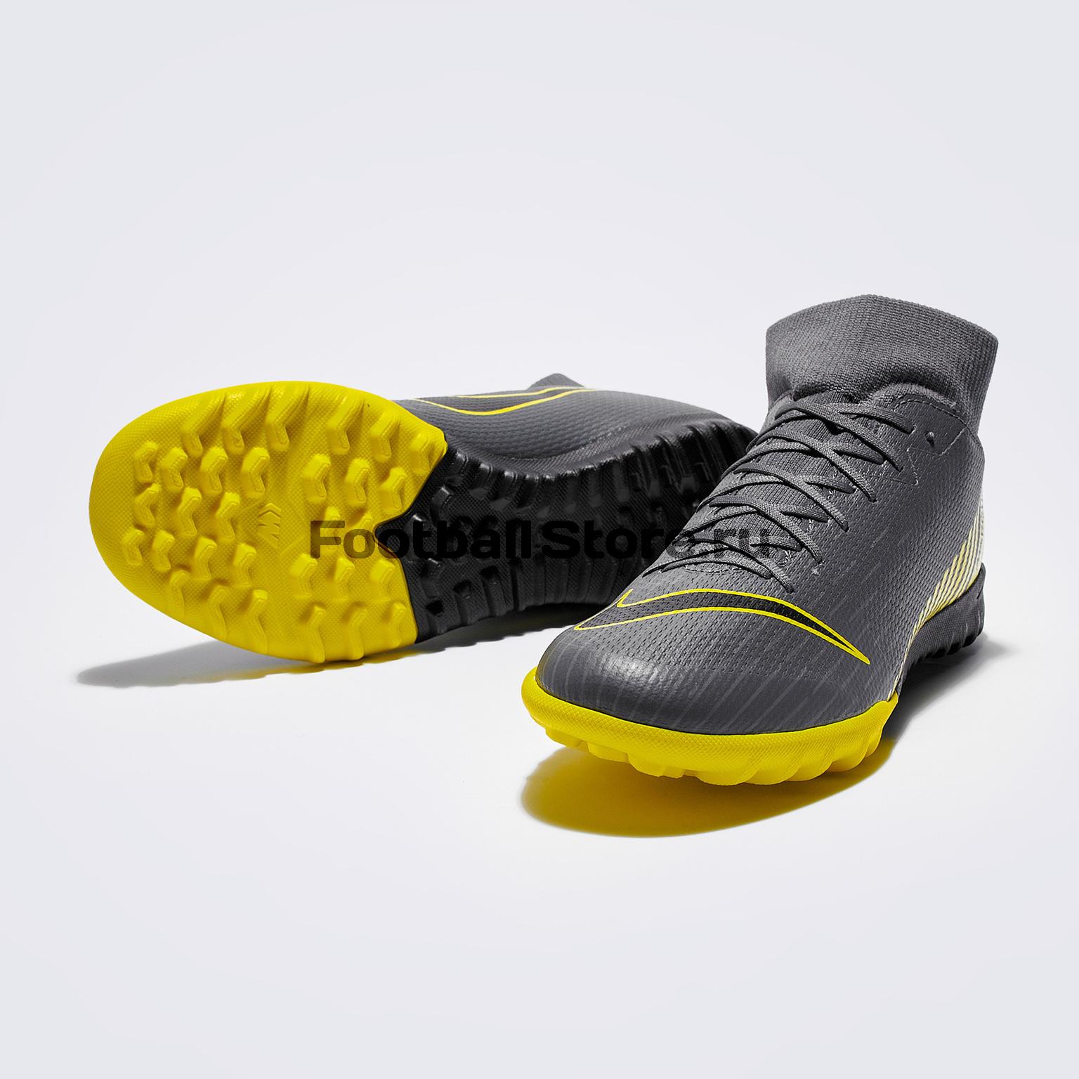 Шиповки Nike SuperFly 6 Academy TF AH7370-070