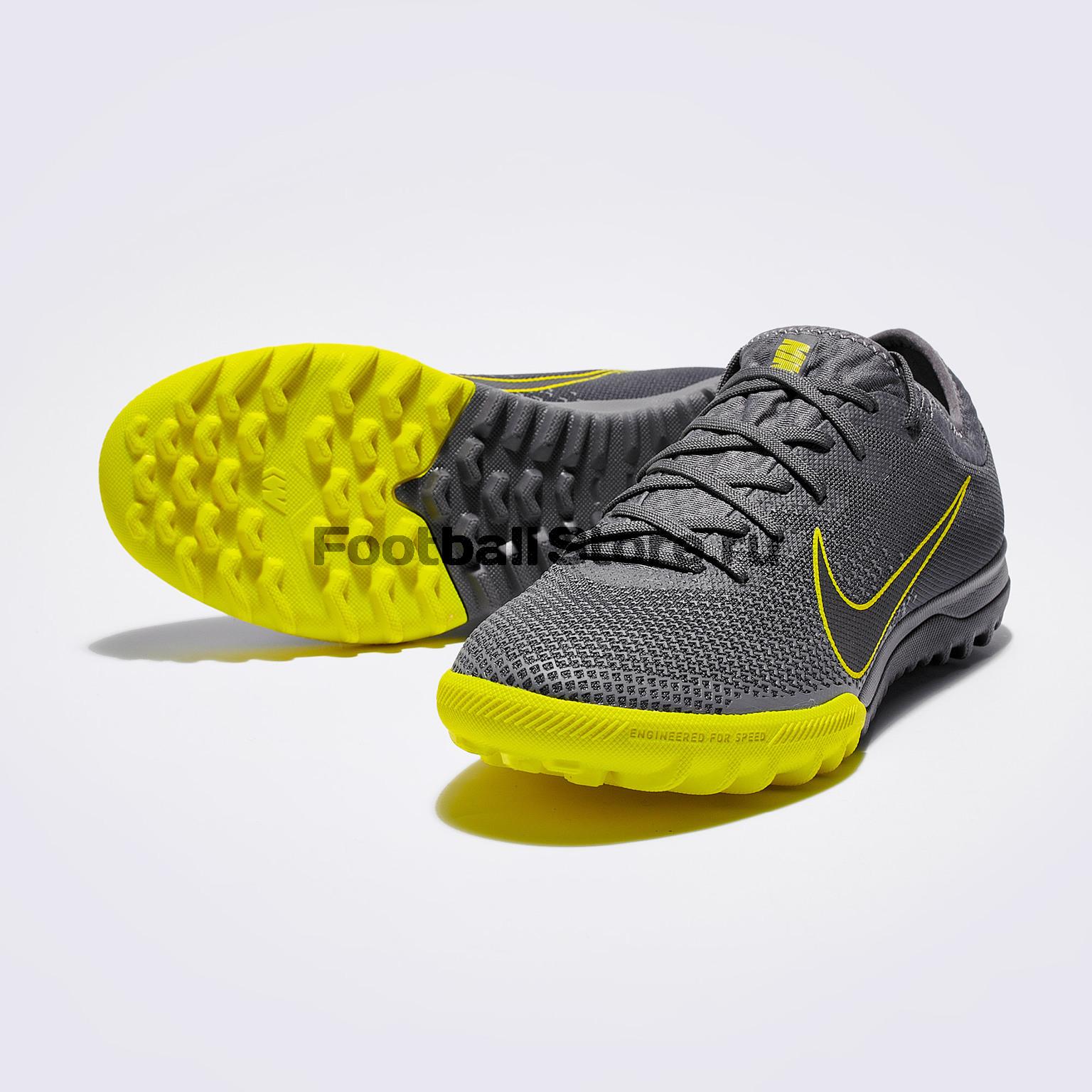 Шиповки Nike Vapor 12 Pro TF AH7388-070