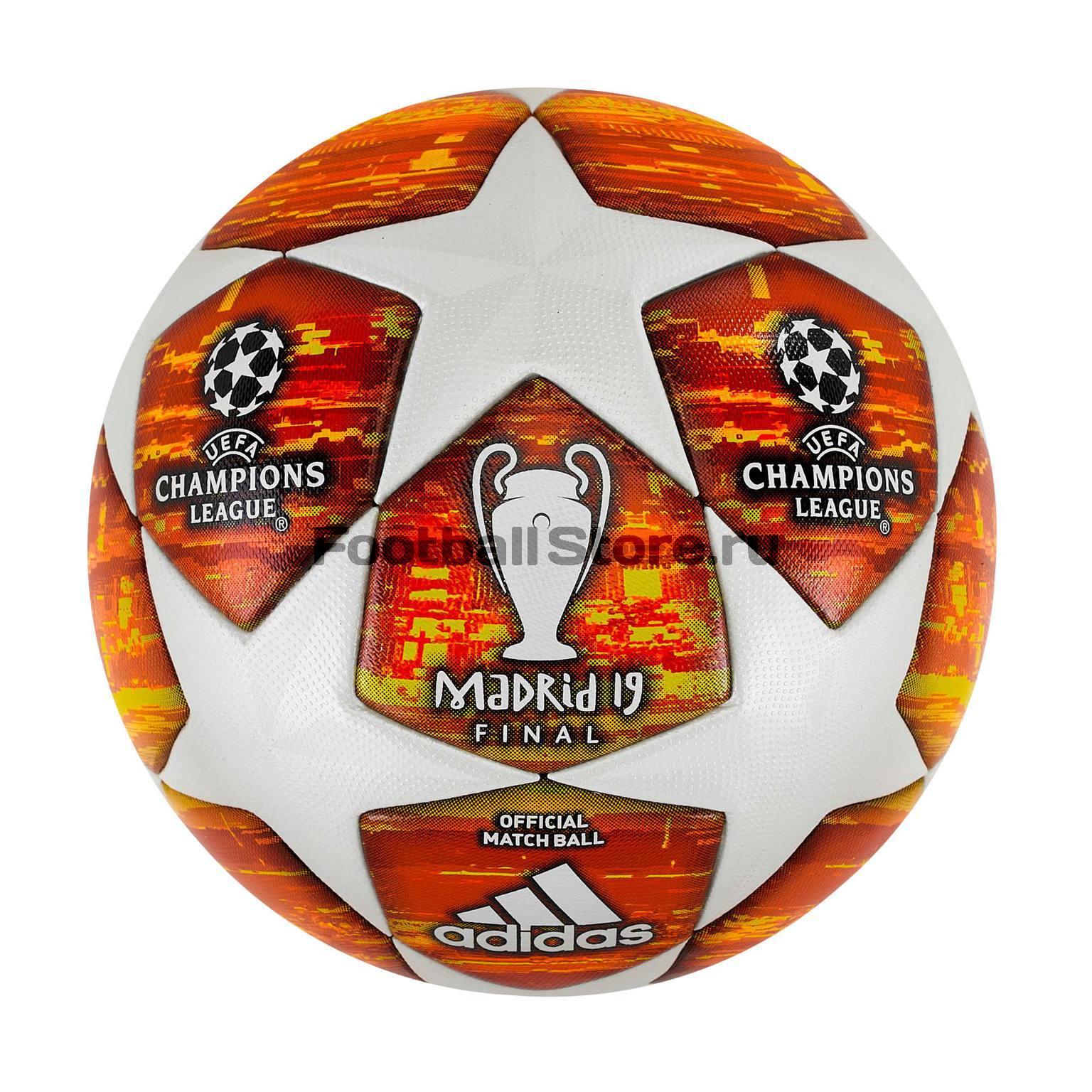 Официальный футбольный мяч Adidas Лиги чемпионов DN8685
