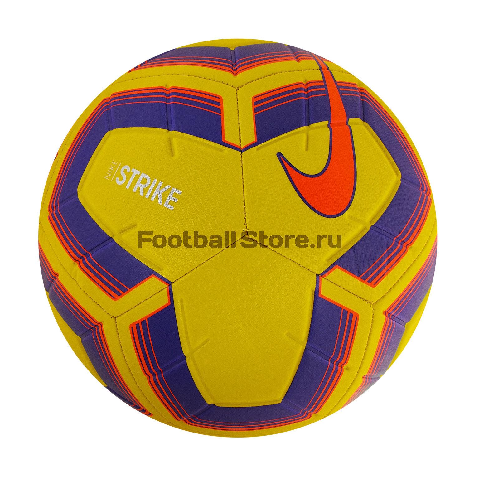 Фото - Футбольный мяч Nike Strike Team SC3535-710 футбольный мяч nike barcelona strike sc3365 455