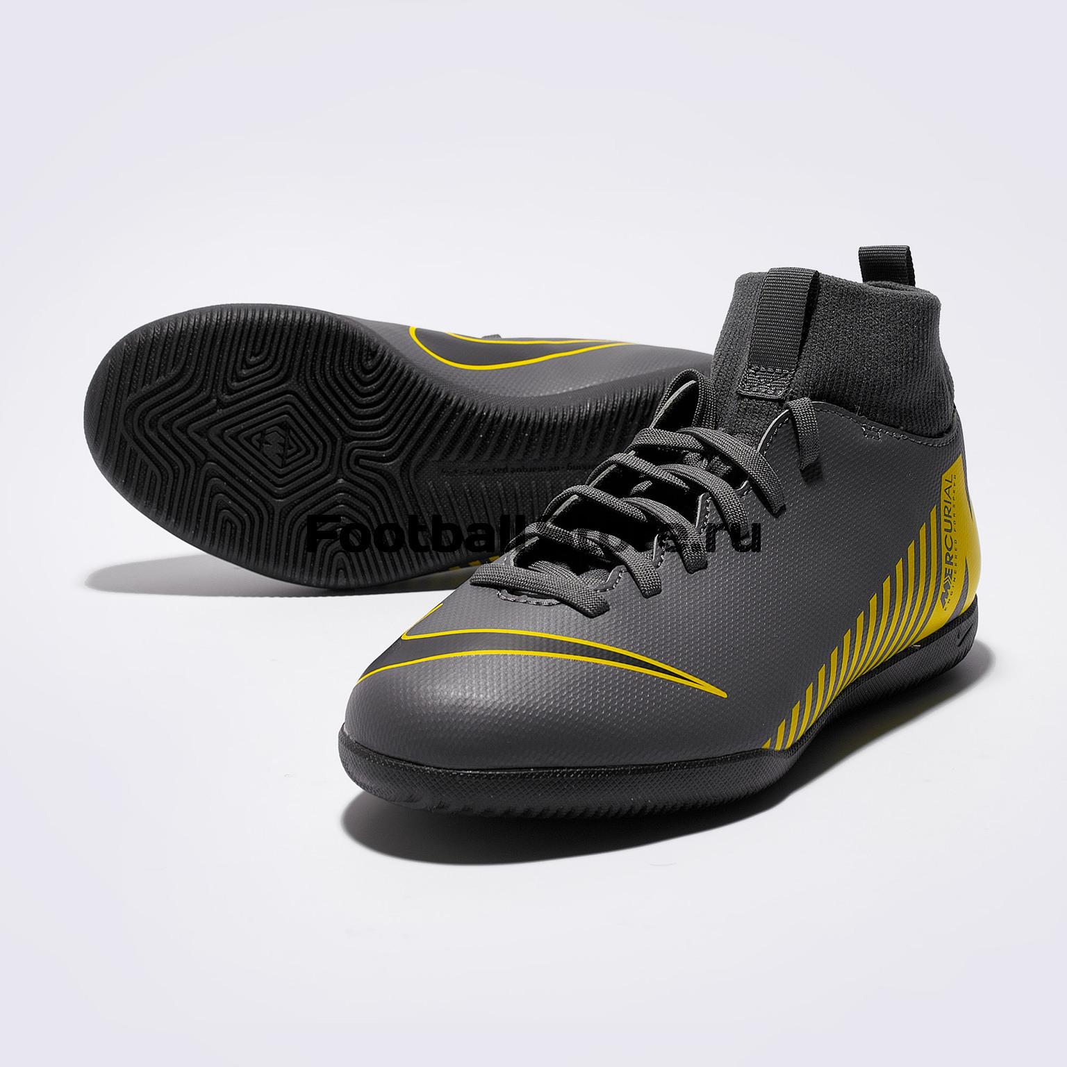 1c4eb55a Футзалки детские Nike Superfly 6 Club IC AH7346-070