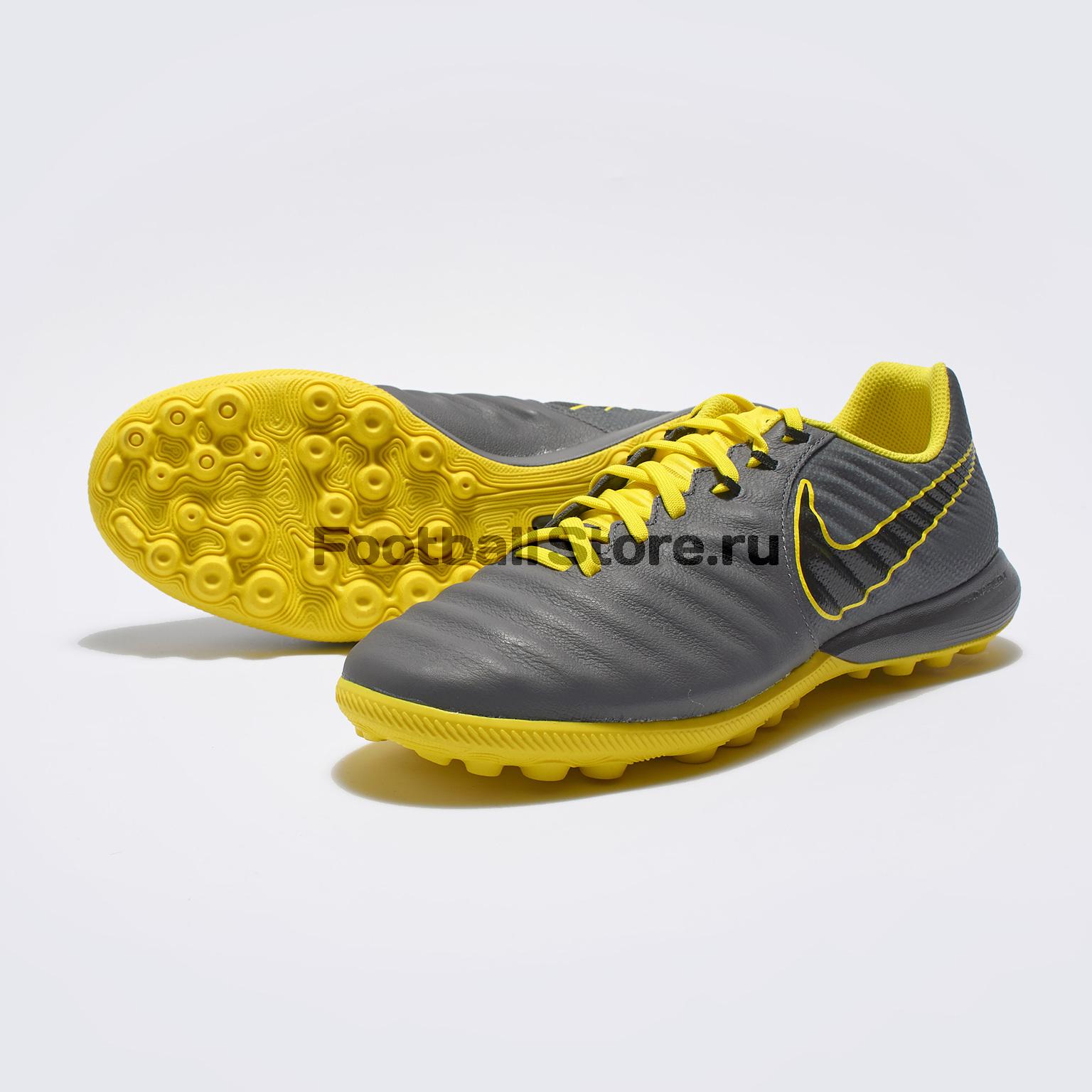 Шиповки Nike Lunar Legend 7 Pro TF AH7249-070