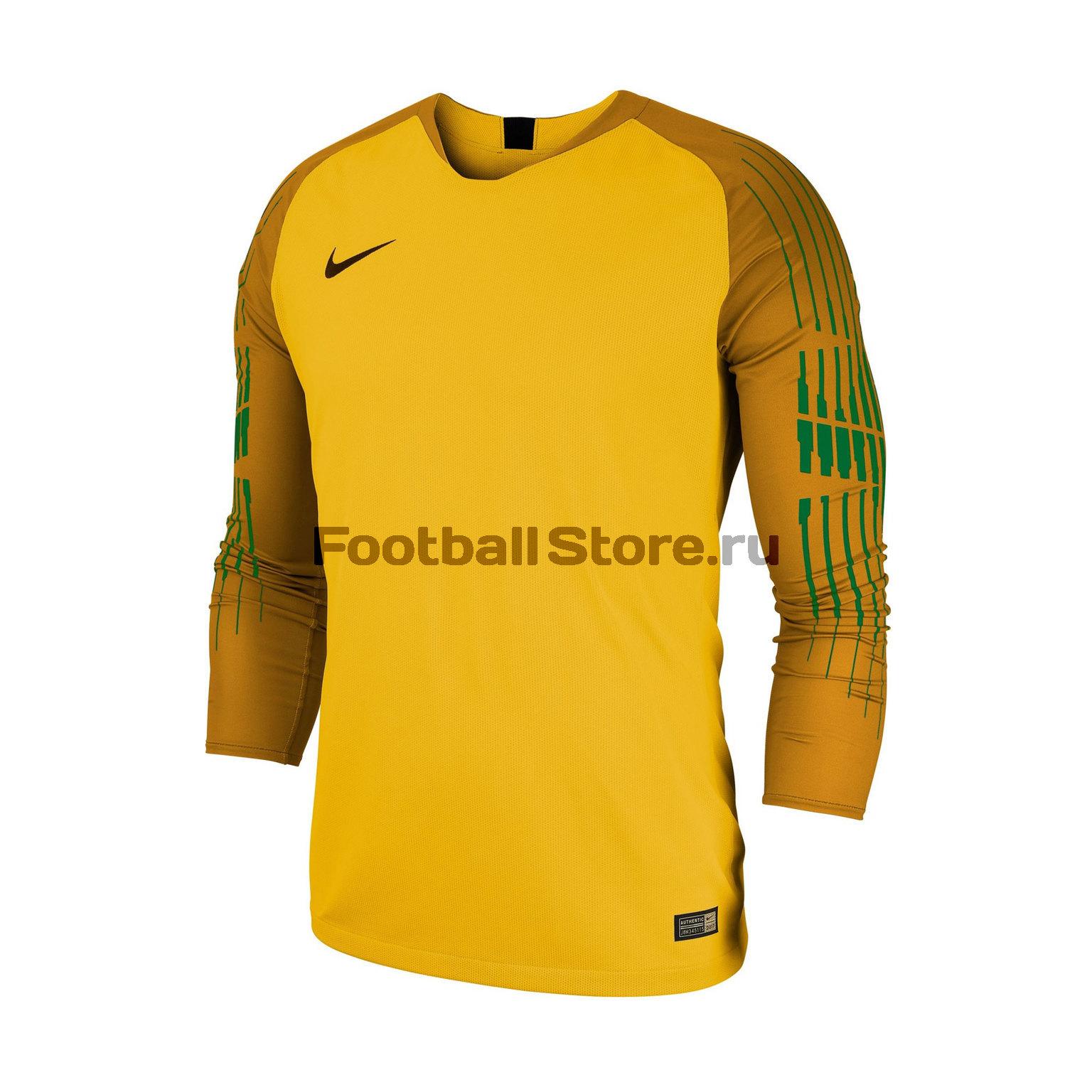 Вратарская футболка Nike Gardien II GK 898043-719
