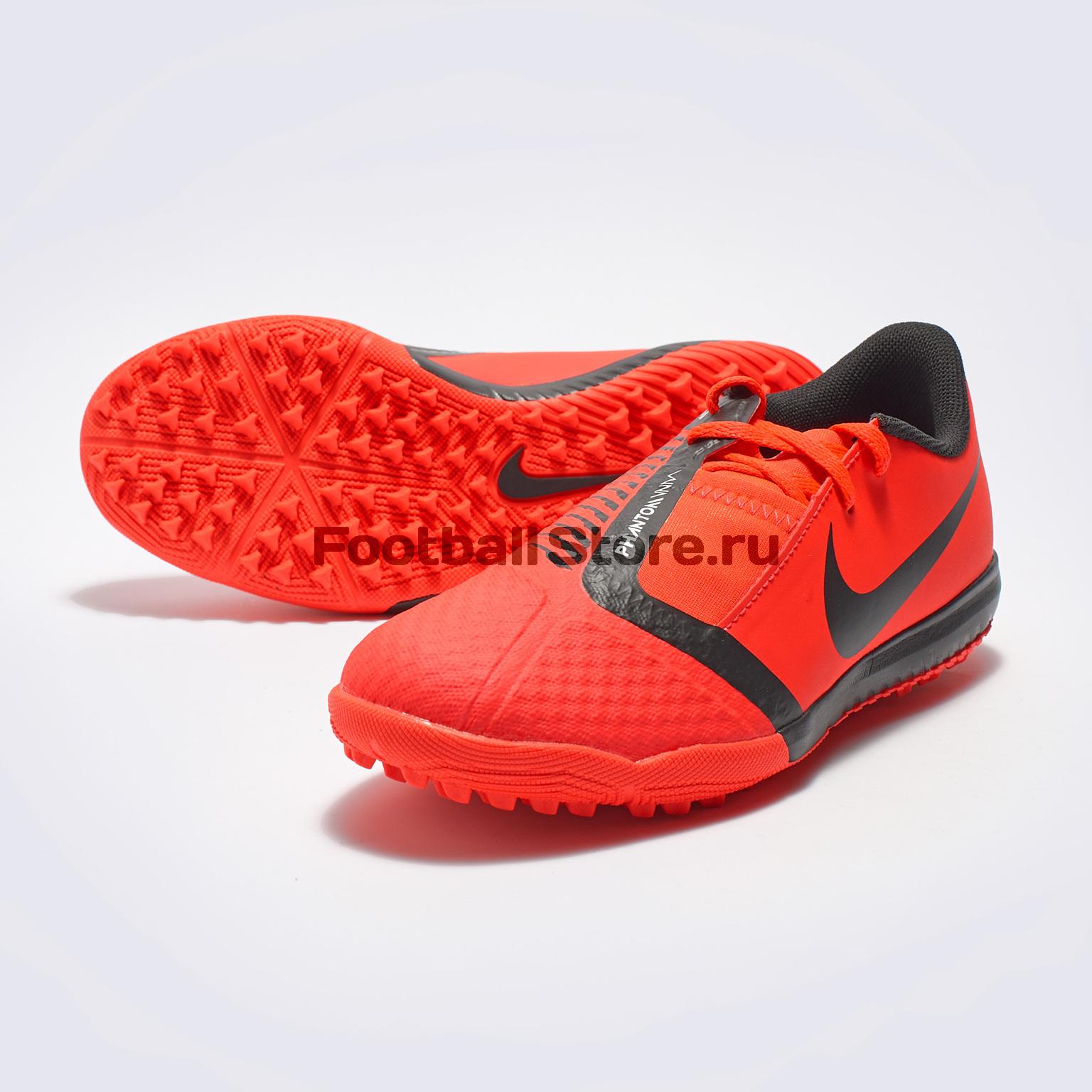 Шиповки детские Nike Phantom Venom Academy TF AO0377-600 шиповки nike elastico finale iii tf 685358 480 8 5 синий