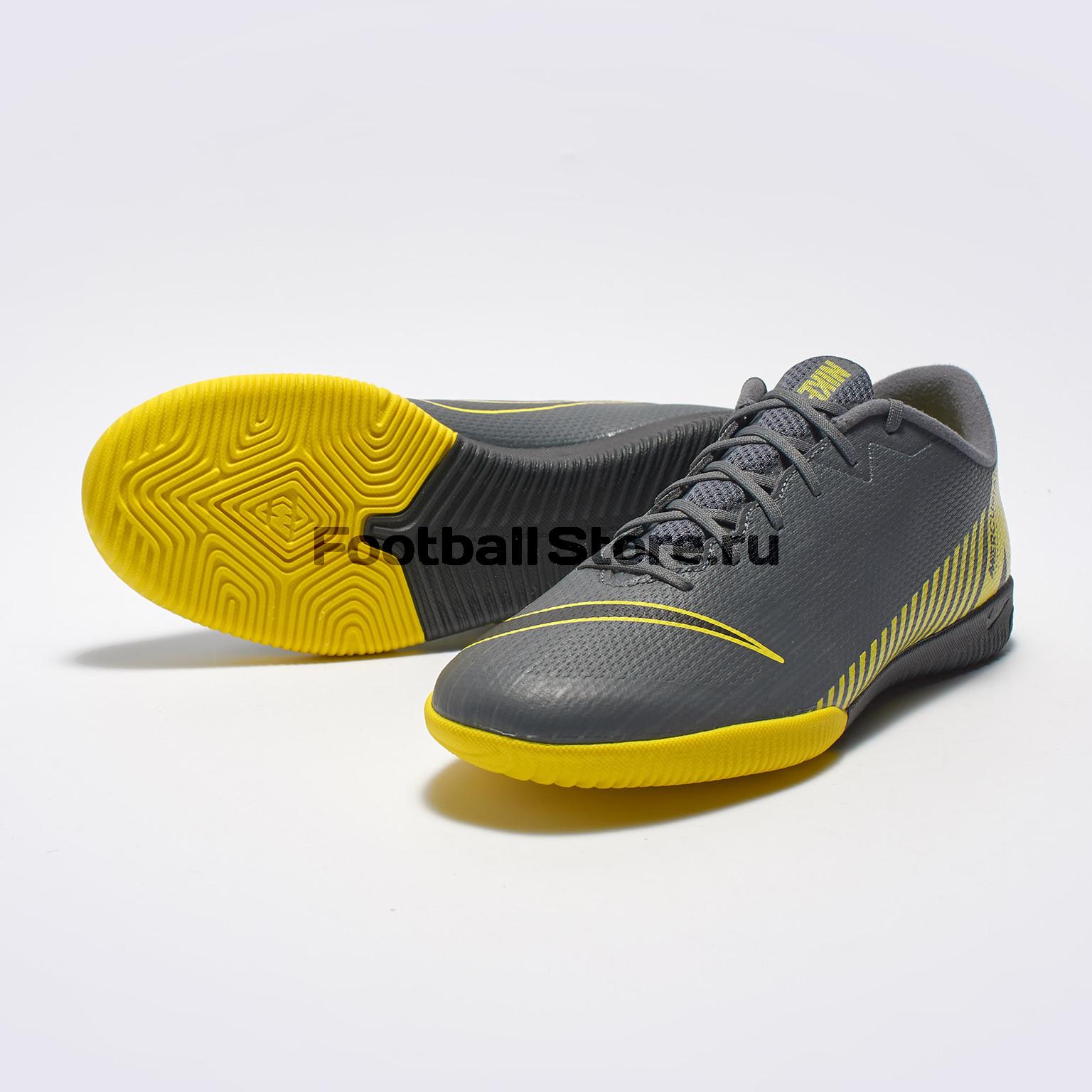 Футзалки Nike Vapor 12 Academy IC AH7383-070