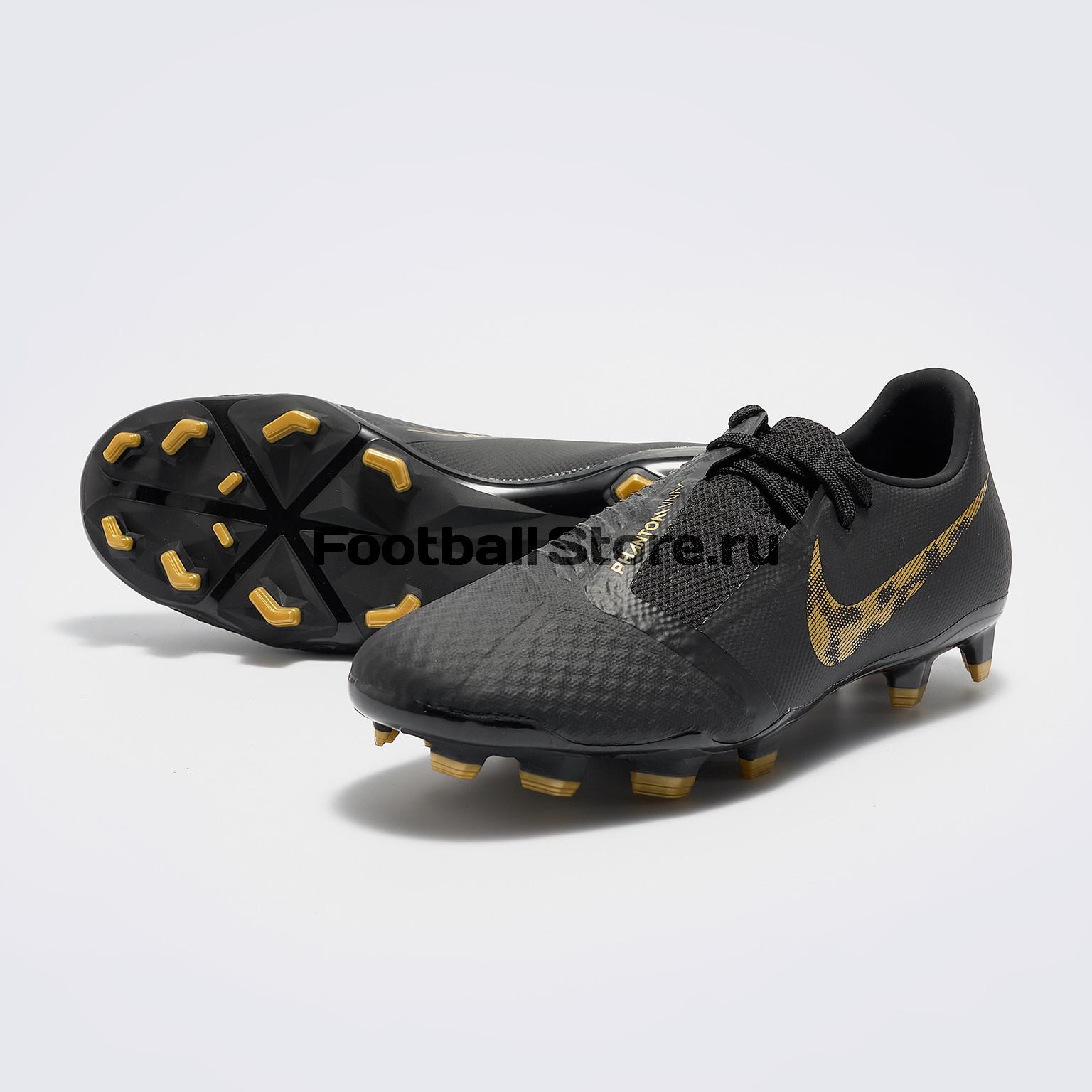 Бутсы Nike Phantom Venom Academy FG AO0566-077
