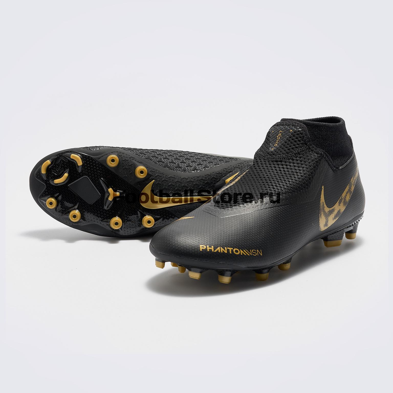 Бутсы Nike Phantom 3 Academy DF MG AO3258-077