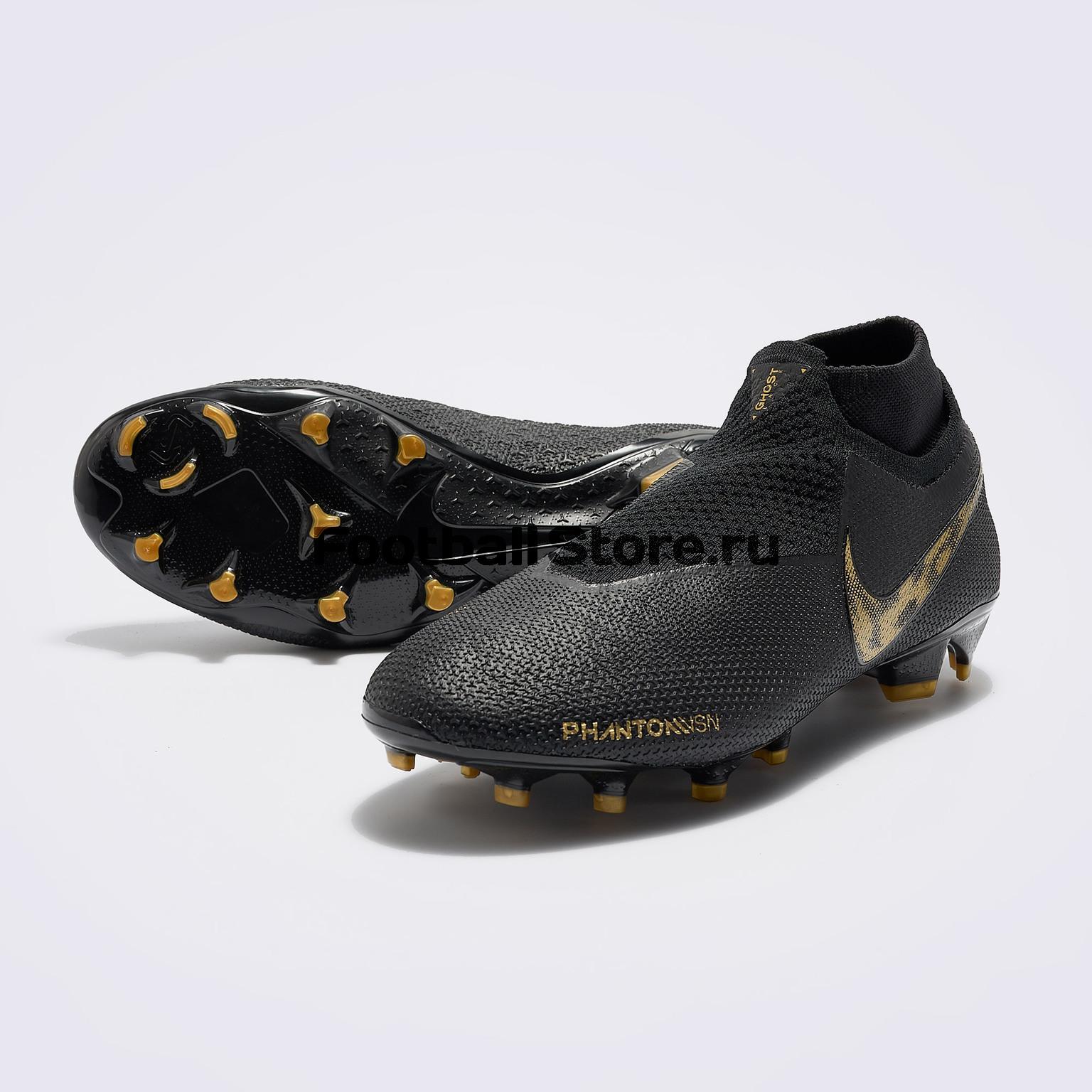 Бутсы Nike Phantom Vision Elite DF FG AO3262-077 бутсы nike hypervenom 3 elite df ag pro aj3819 107
