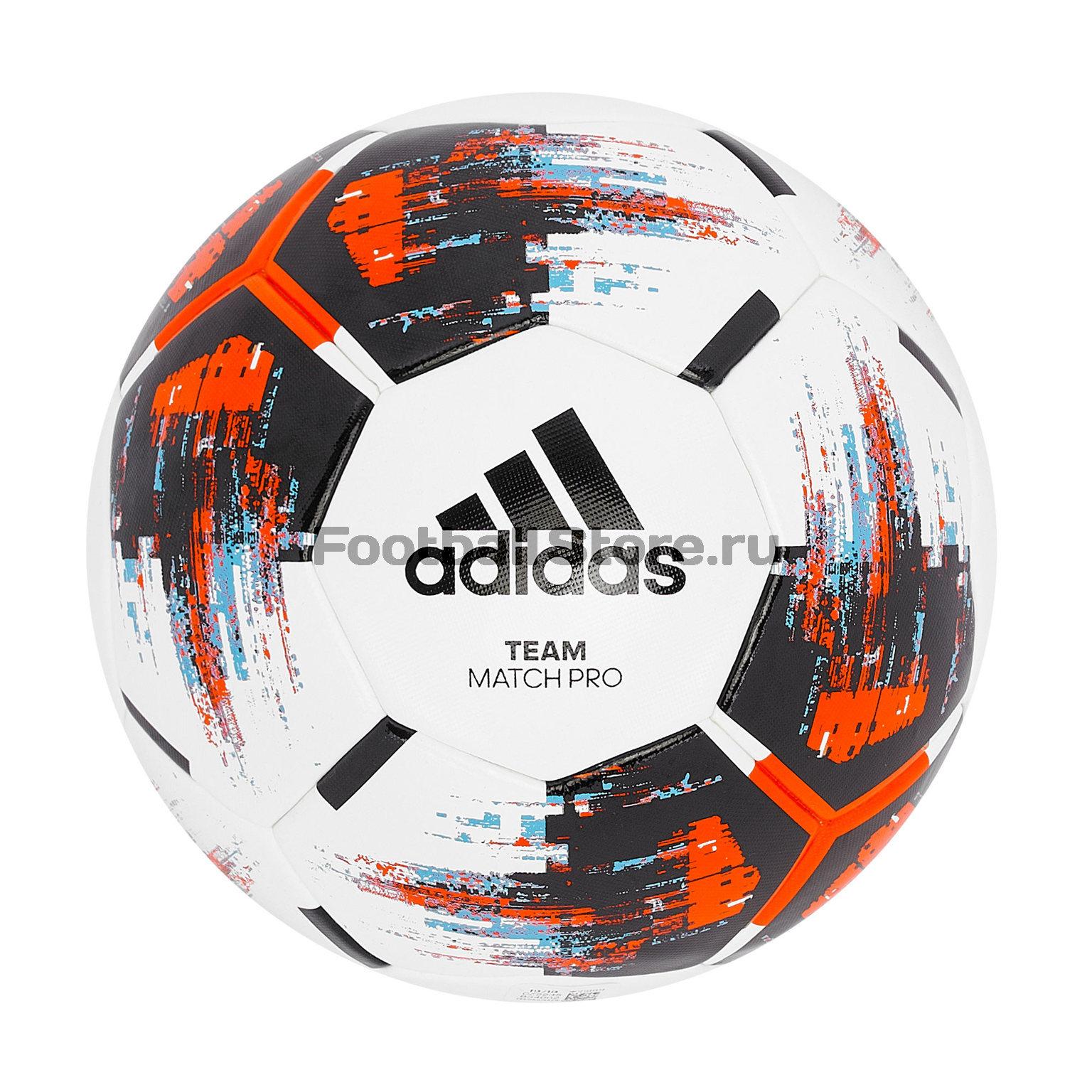 Футбольный мяч Adidas Team Match Ball CZ2235 мяч футбольный x match 56443 21 см