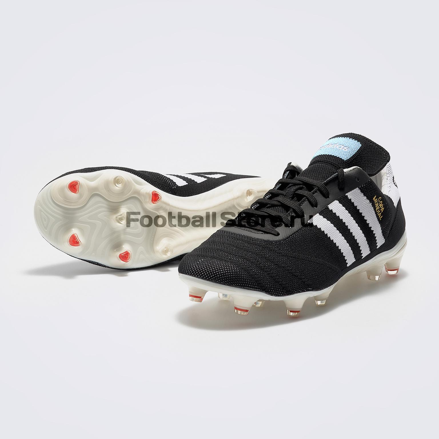 Бутсы Adidas Copa 70Y FG F36959