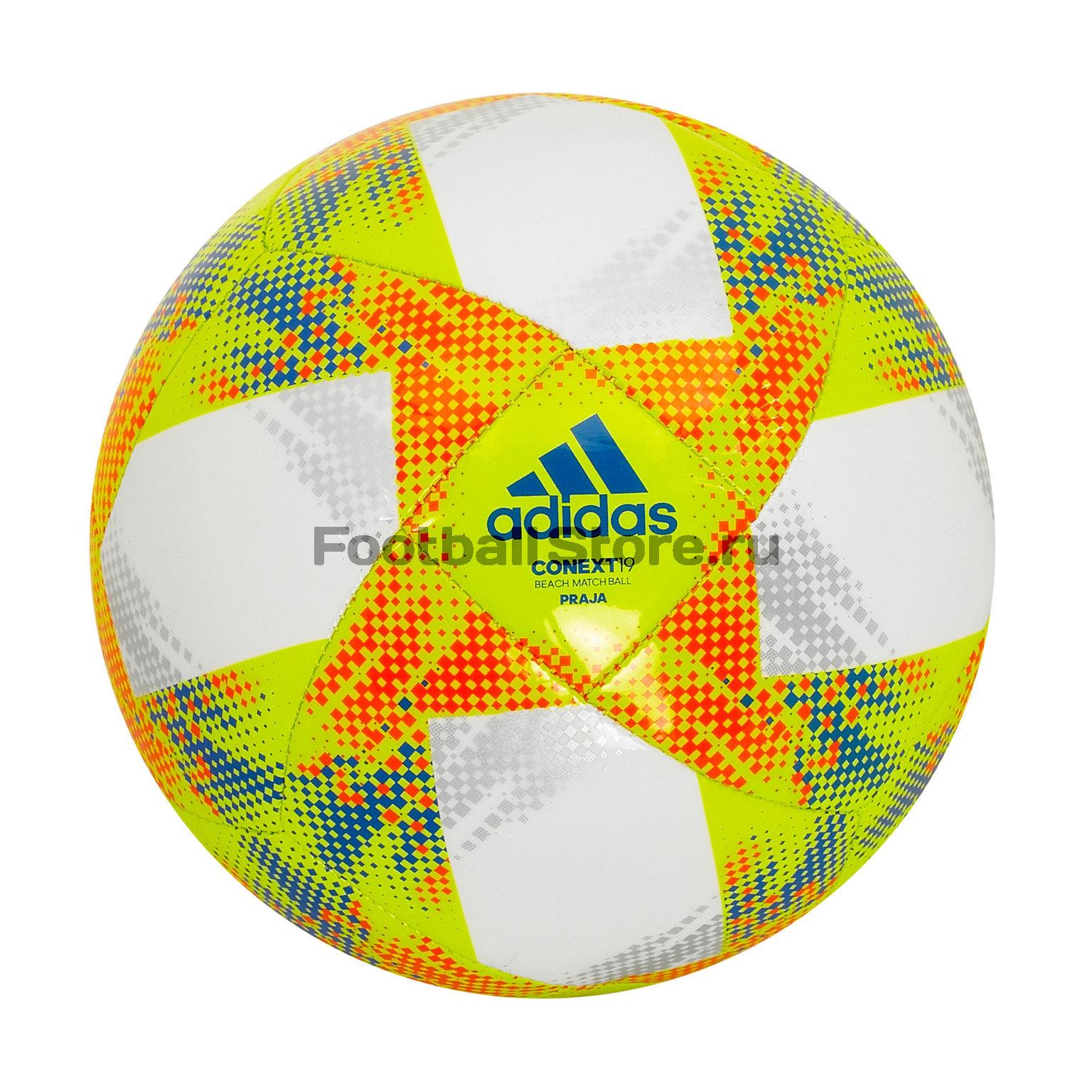 Мяч для пляжного футбола Adidas Conext19 Praia DN8634