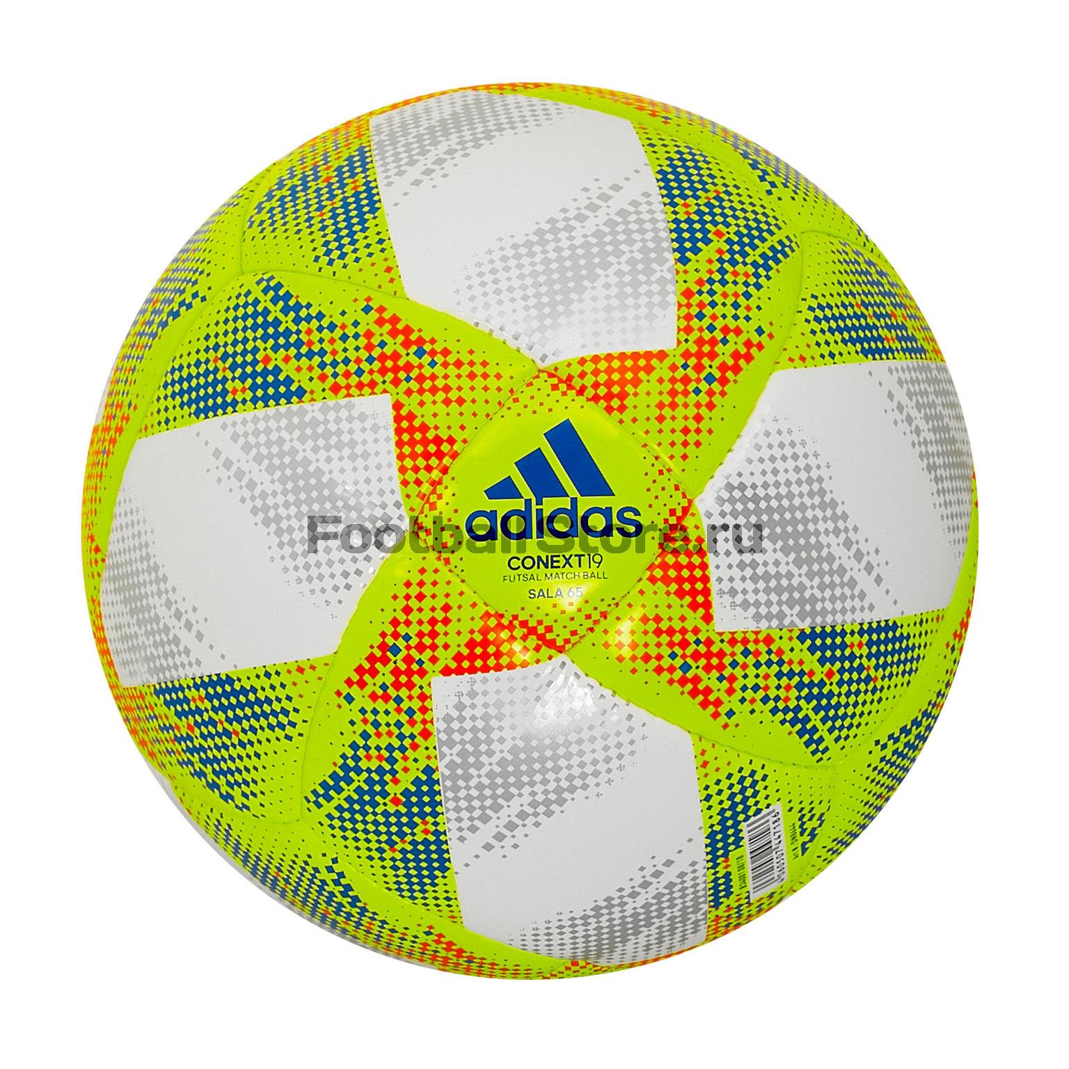 Футзальный мяч Adidas Conext19 Sala65 DN8644