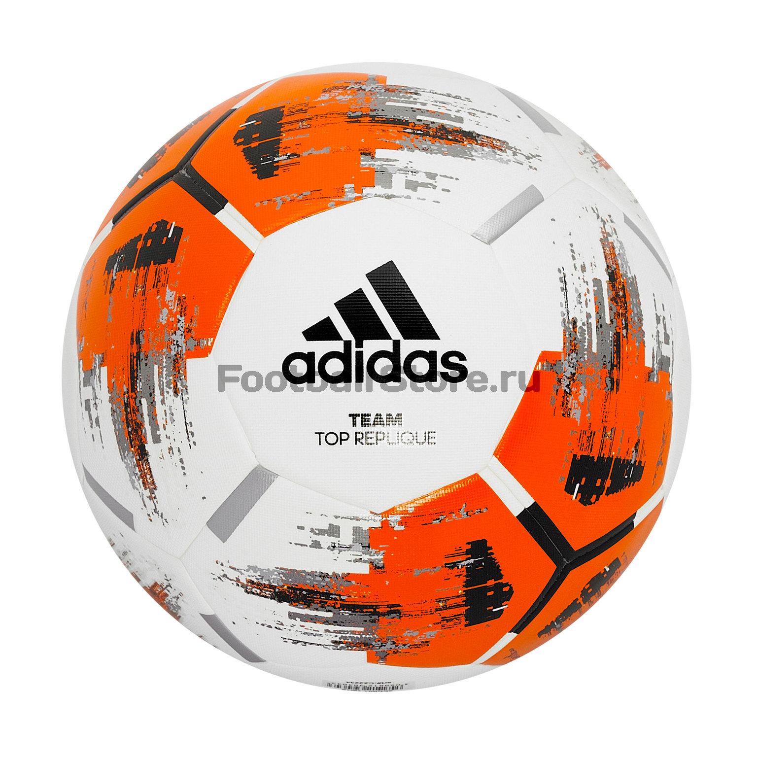 Футбольный мяч Adidas Team Toprepliqu CZ2234 цена