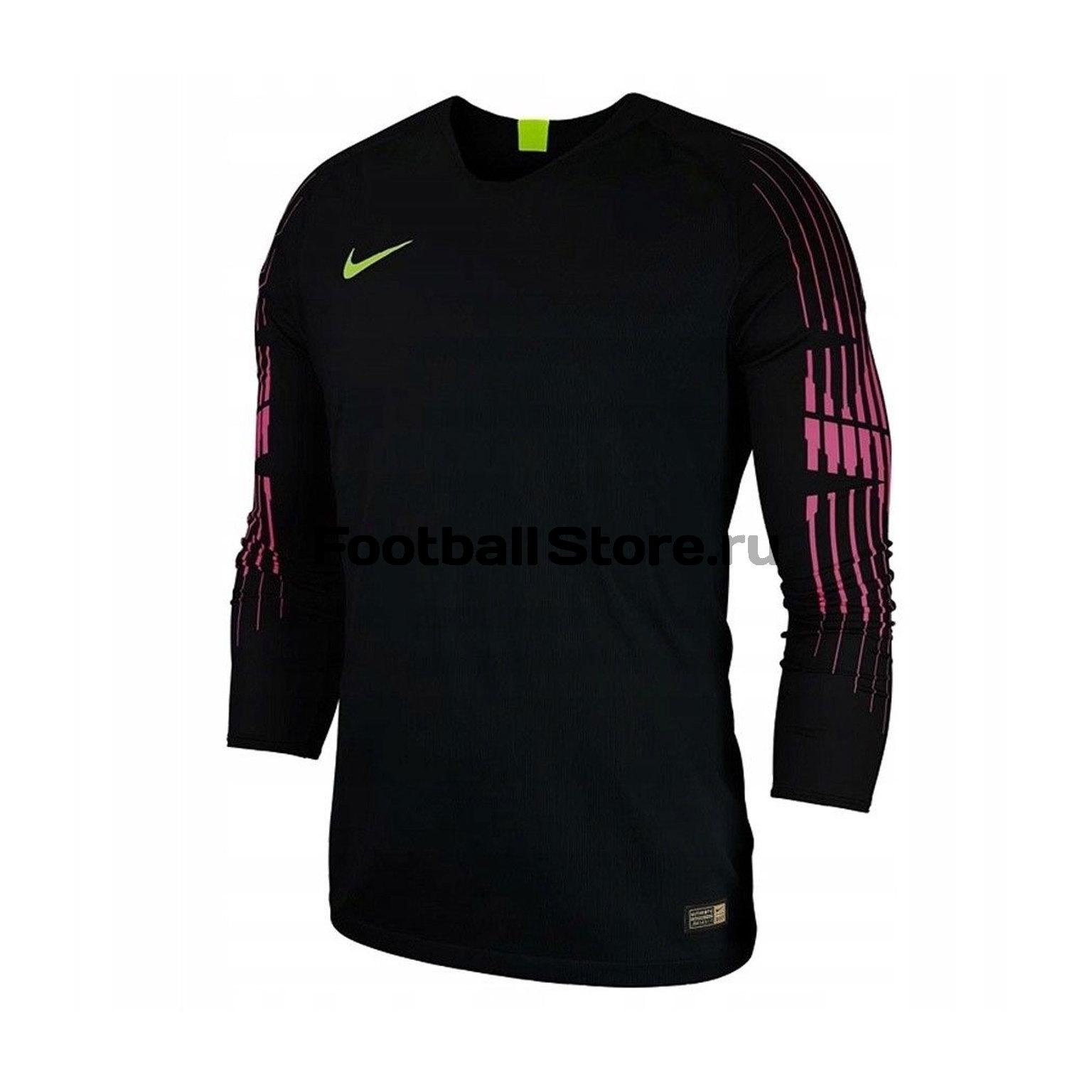 Вратарская футболка Nike Gardien II GK 898043-010