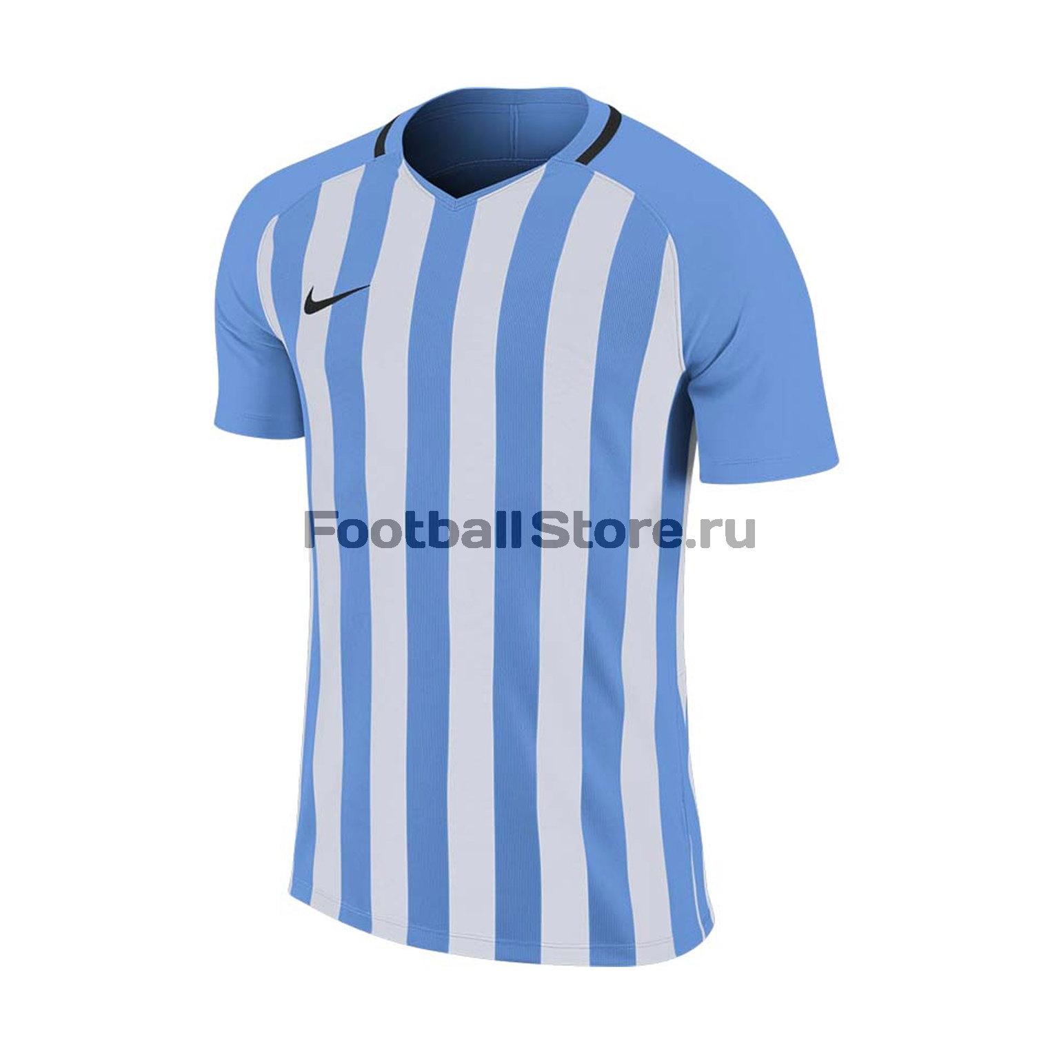 Футболка игровая Nike Striped Division III SS 894081-412 футболка nike ss boys victory ii jersey 588430 412