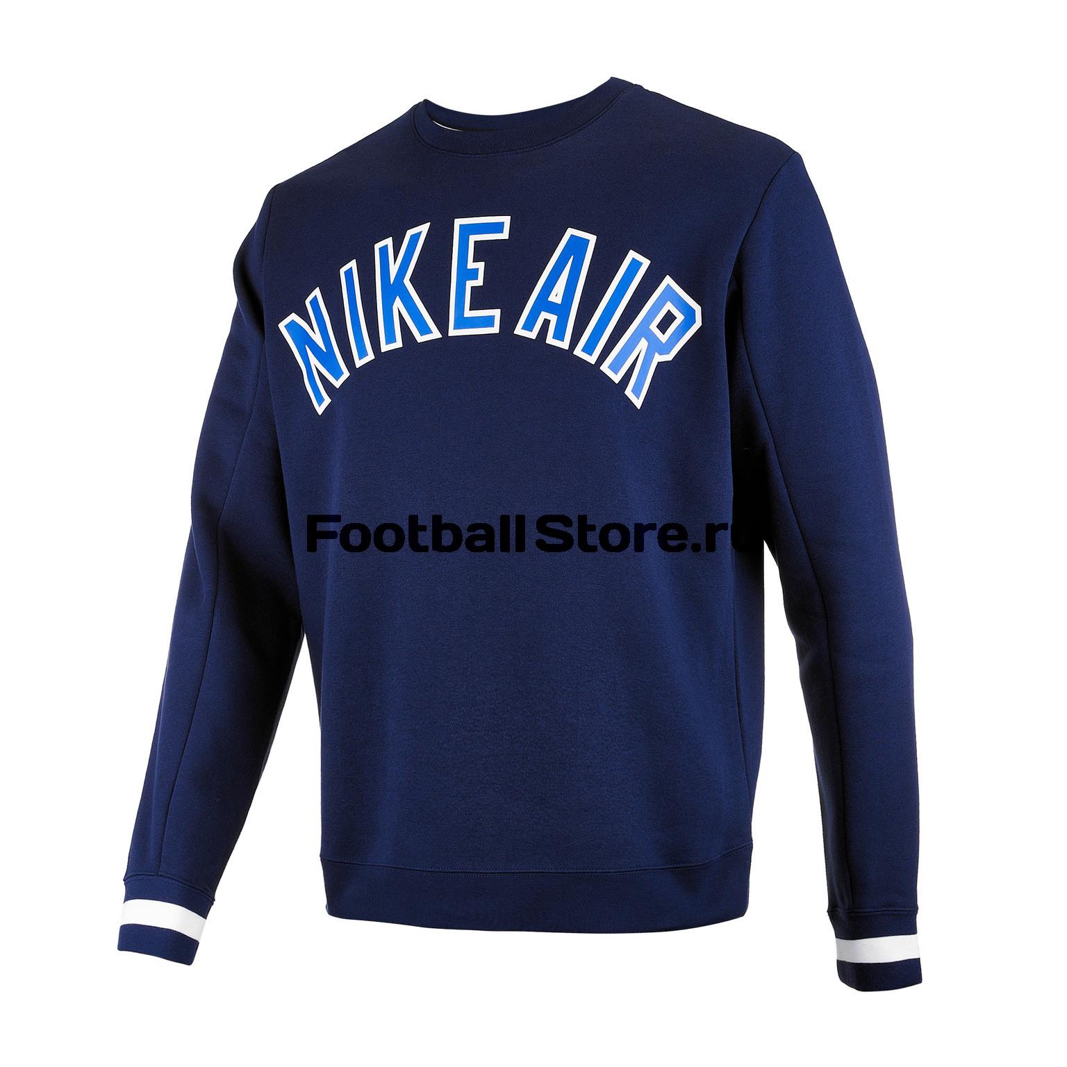 Толстовка Nike NSW Air Crew FLC AR1822-451 брюки спортивные nike m nsw pant cf flc club 804406 063