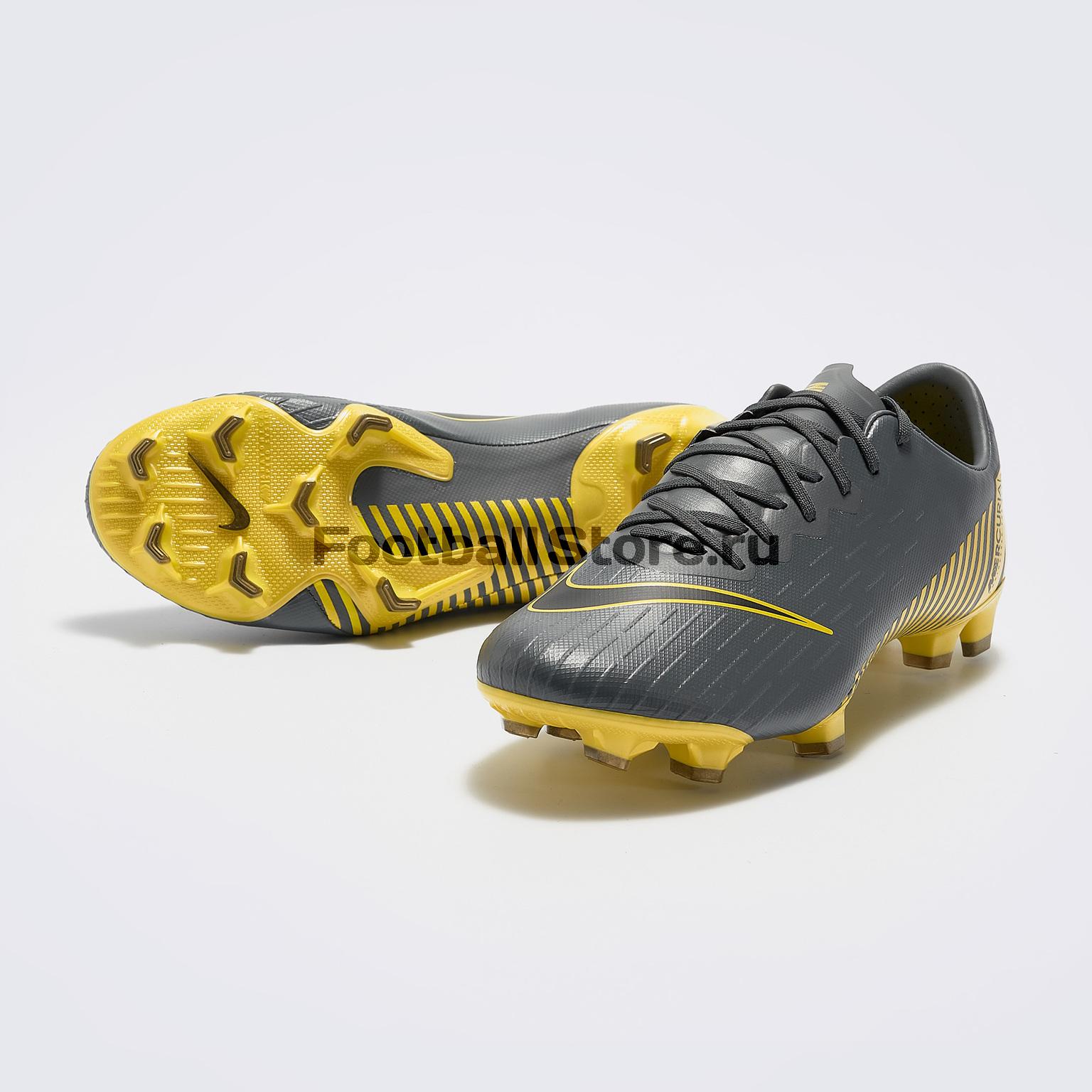 цена Бутсы Nike Vapor 12 Pro FG AH7382-070