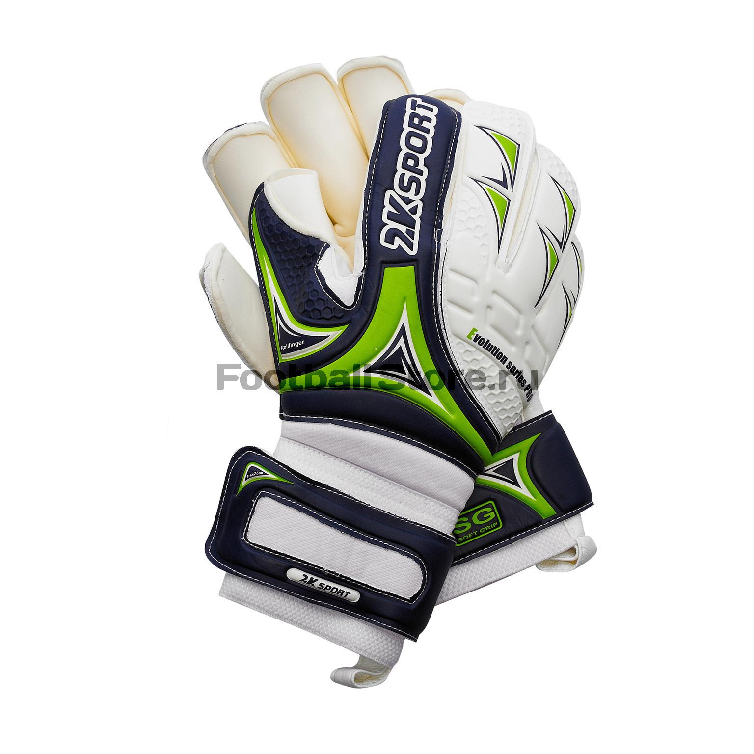 купить Перчатки вратарские 2K Sport Evolution Pro 124916 дешево