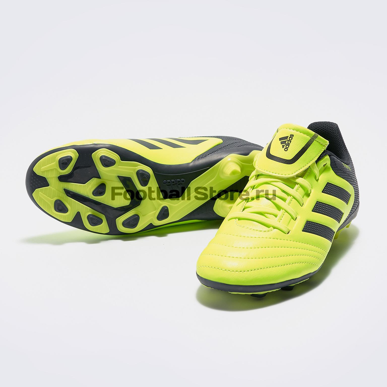 Бутсы детские Adidas Copa 17.4 FXG BY1586
