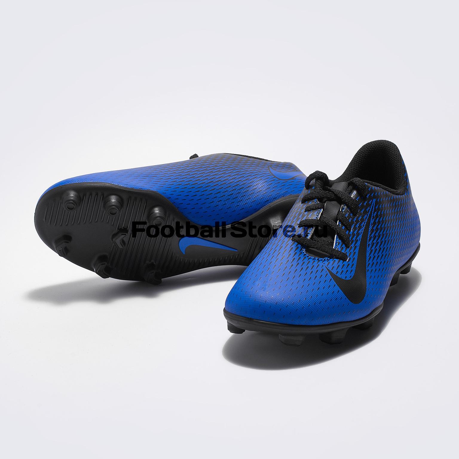 Бутсы детские Nike Bravata II FG 844442-400 цена