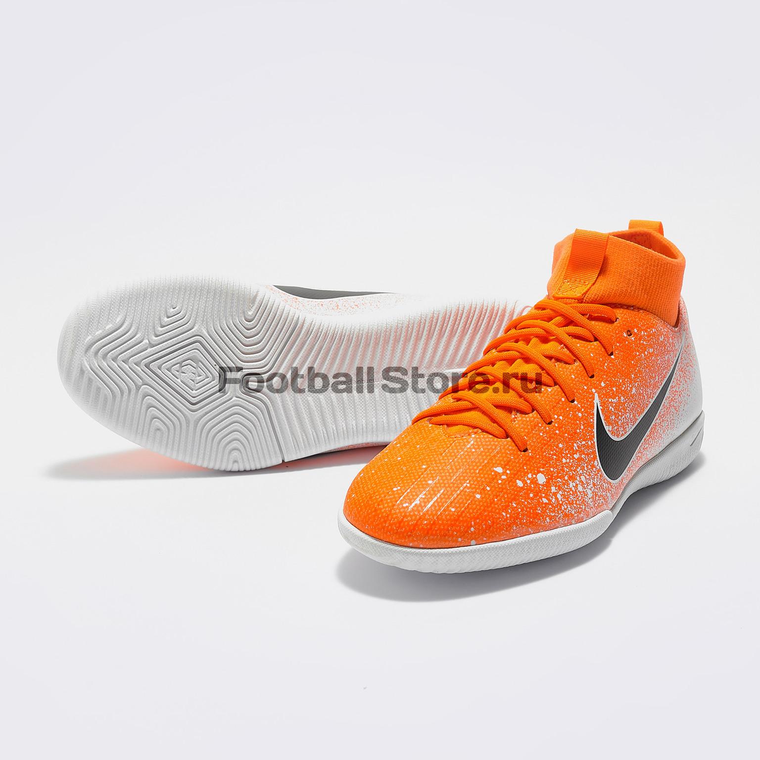 цена Футзалки детские Nike SuperFly 6 Academy GS IC AH7343-801 онлайн в 2017 году
