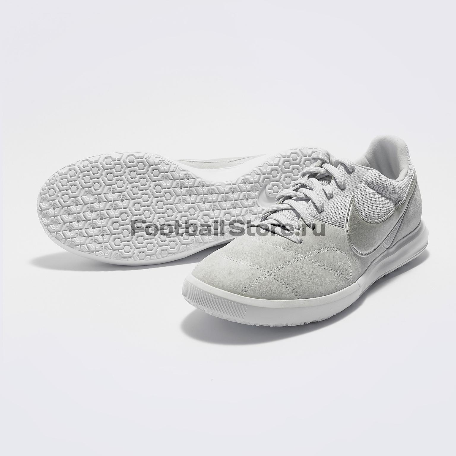 Футзалки Nike Tiempo Premier II Sala AV3153-002 недорго, оригинальная цена