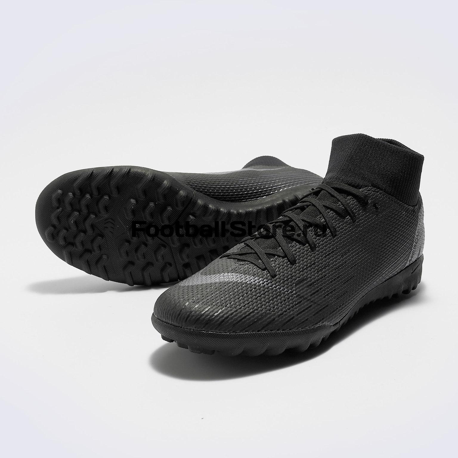 цена Шиповки Nike SuperFly 6 Academy TF AH7370-001 онлайн в 2017 году