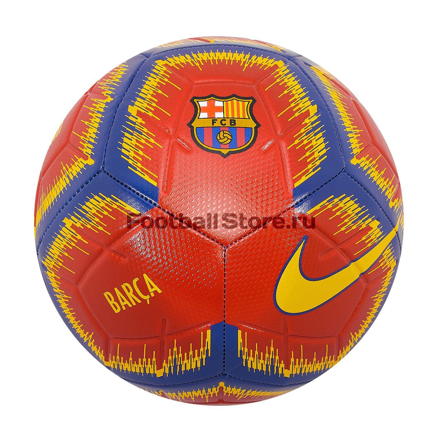 Футбольный мяч Nike Barcelona Strike SC3365-610 цены