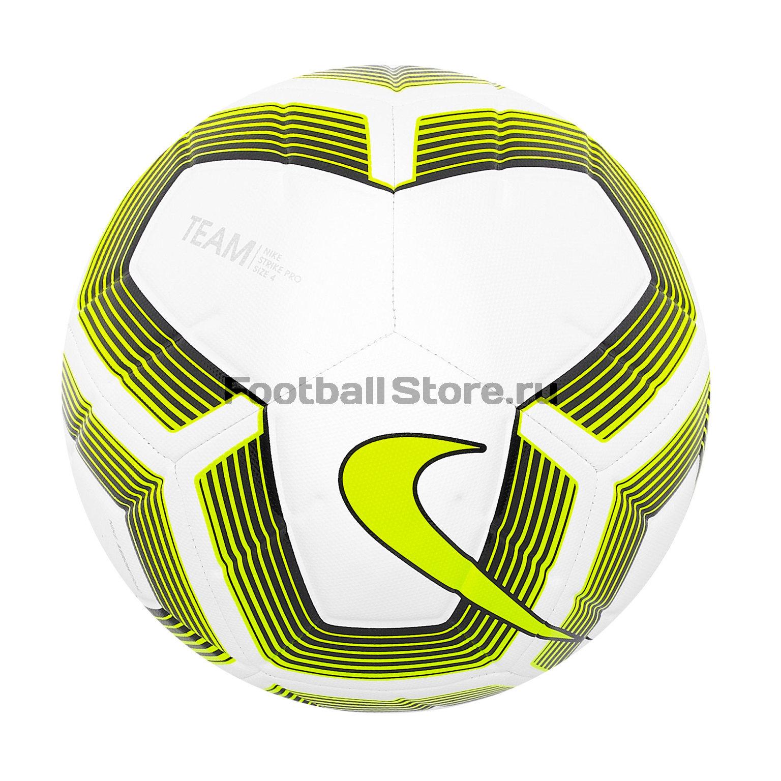 Футбольный мяч Nike Strike Pro TM SC3936-100 футбольный мяч nike nk strike team 290g sc3127 100