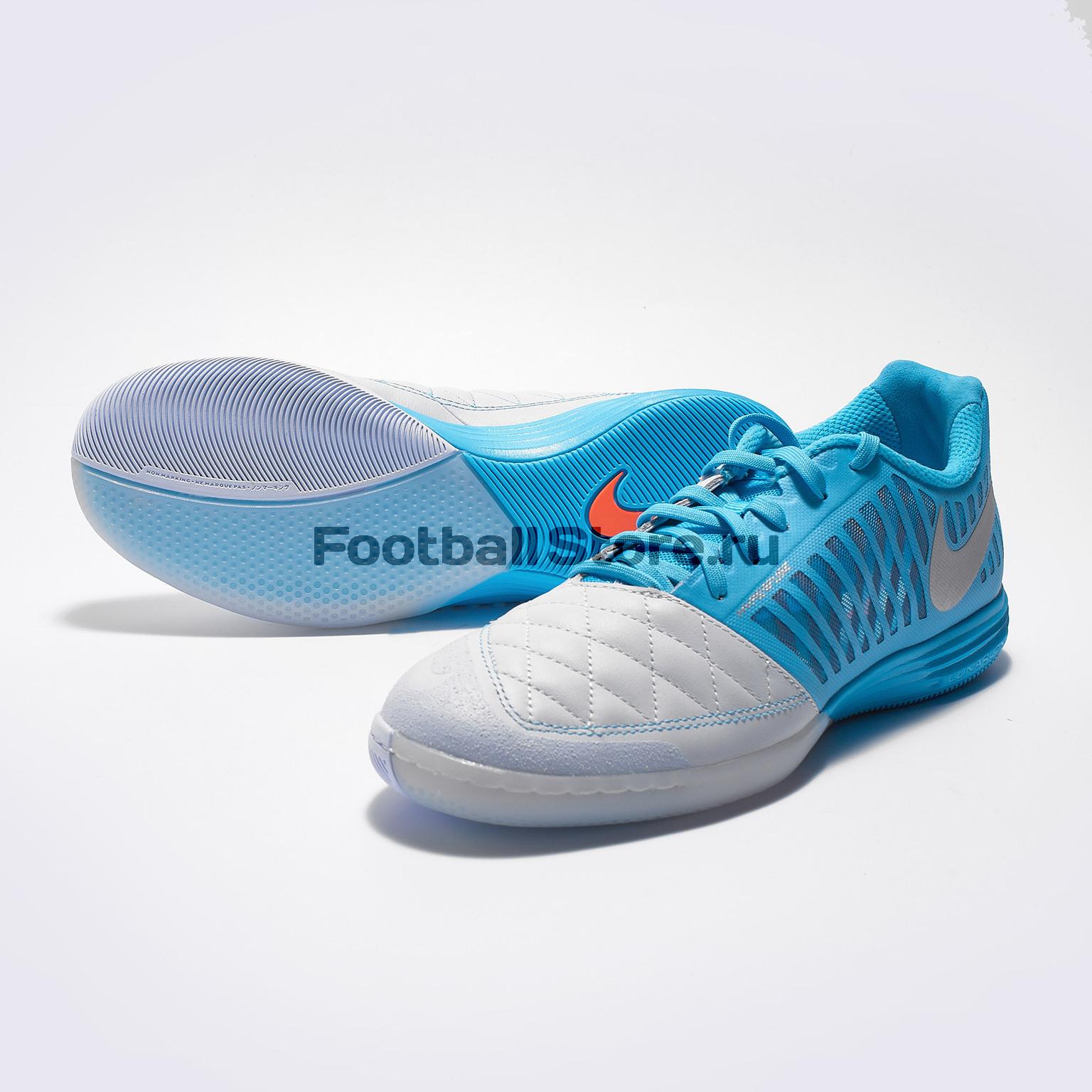 Футзалки Nike LunarGato II 580456-404 футзалки nike tiempo premier ii sala av3153 010