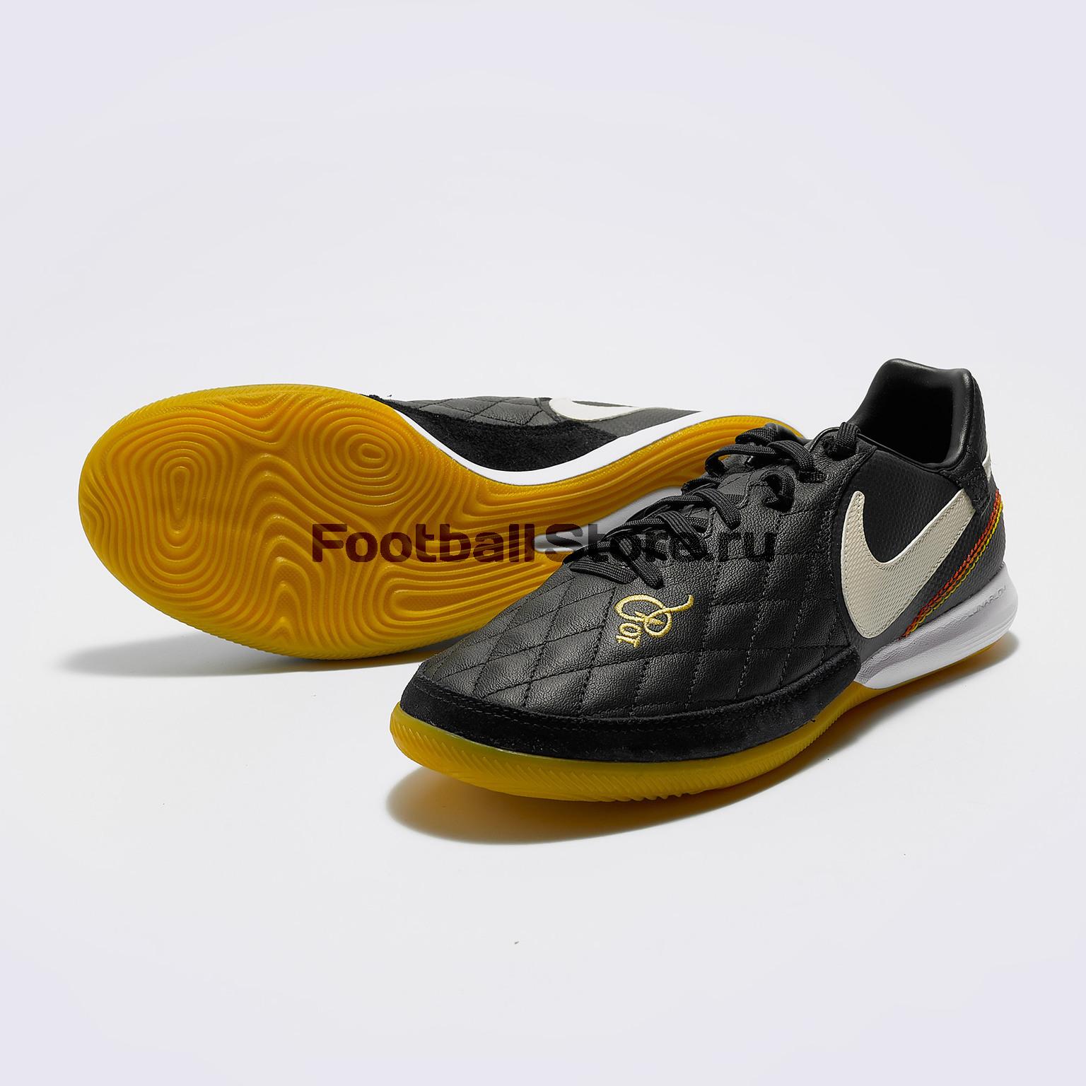 Футзалки Nike Ronaldinho Lunar Legend 7 Pro IC AQ2211-027