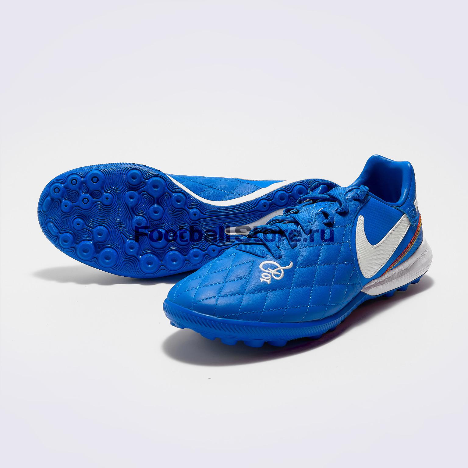 Шиповки Nike Ronaldinho Lunar Legend 7 Pro TF AQ2212-410