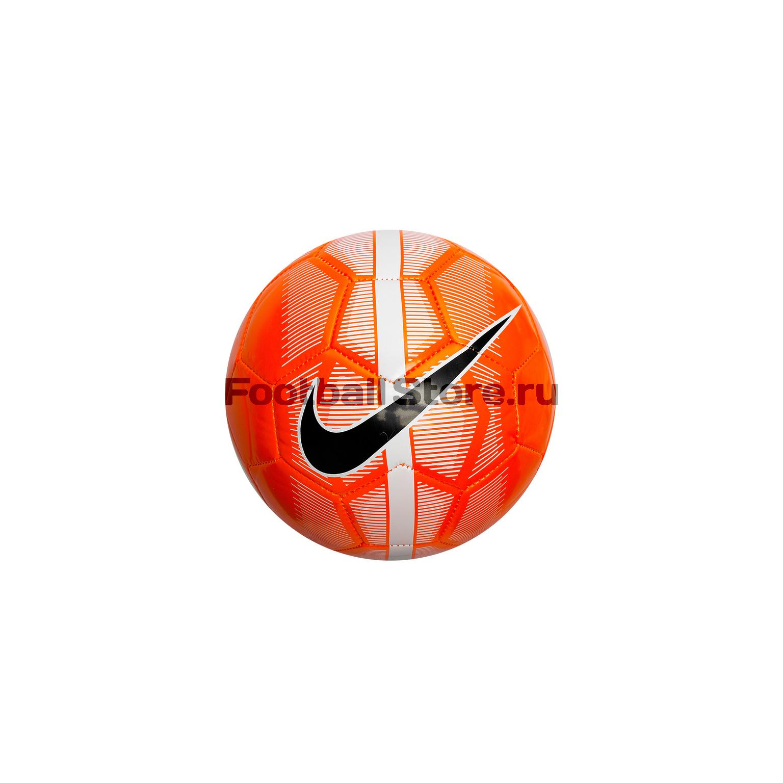 Мяч сувенирный Nike Mercurial Skills SC3340-809 nike nike fc zoom mercurial xi flyknit