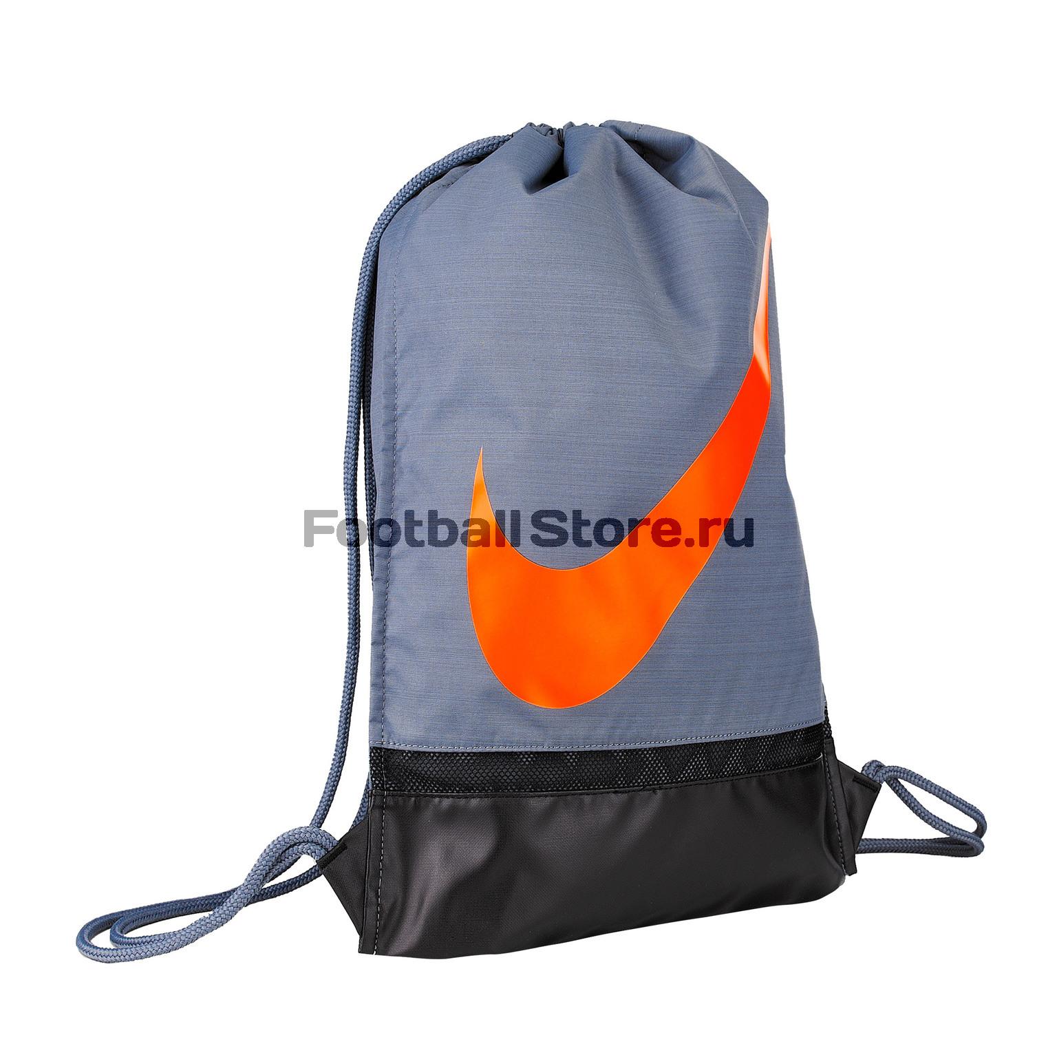 Сумка для обуви Nike Academy BA5424-490 сумка nike academy team l ba5506 410