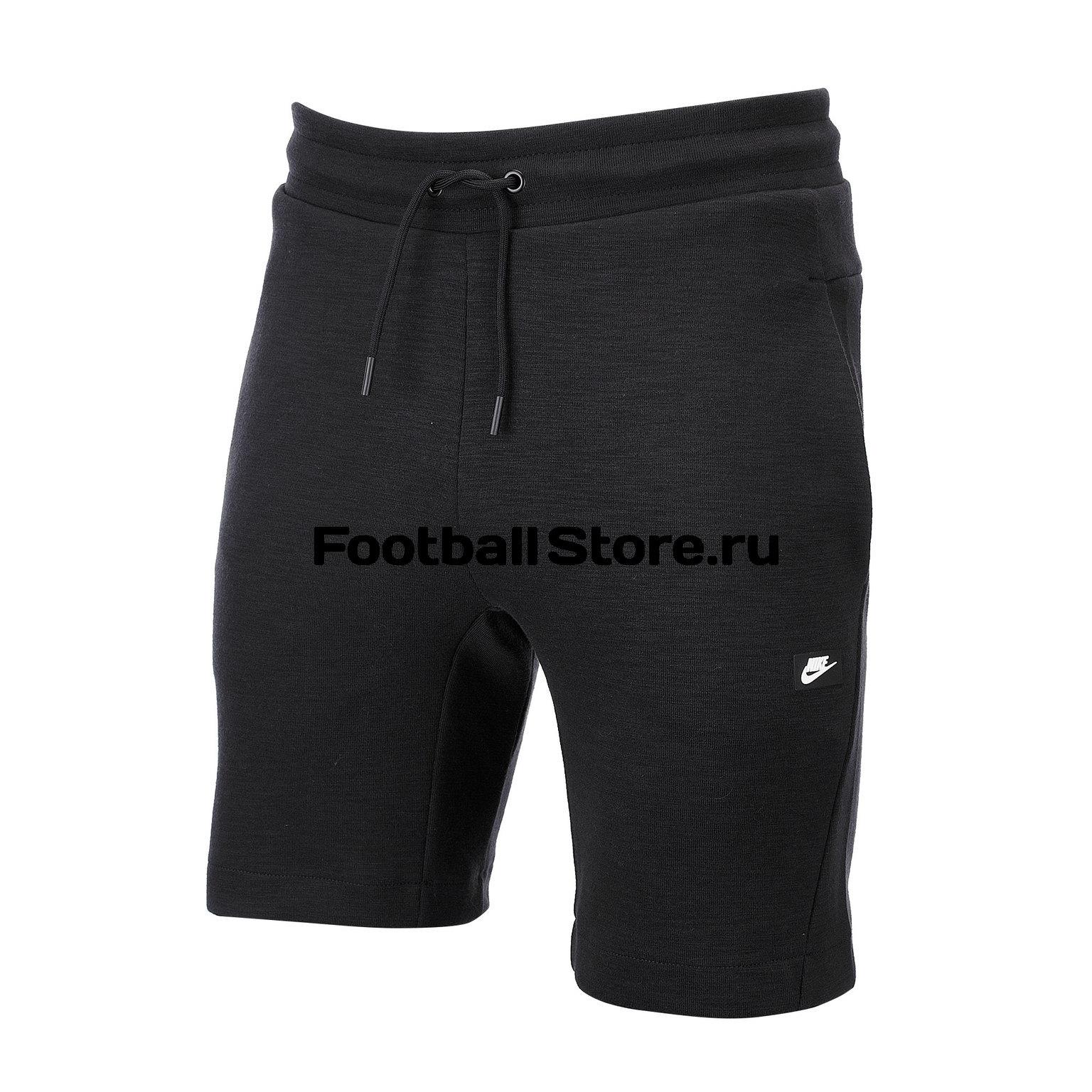 Шорты Nike Optic Short 928509-011
